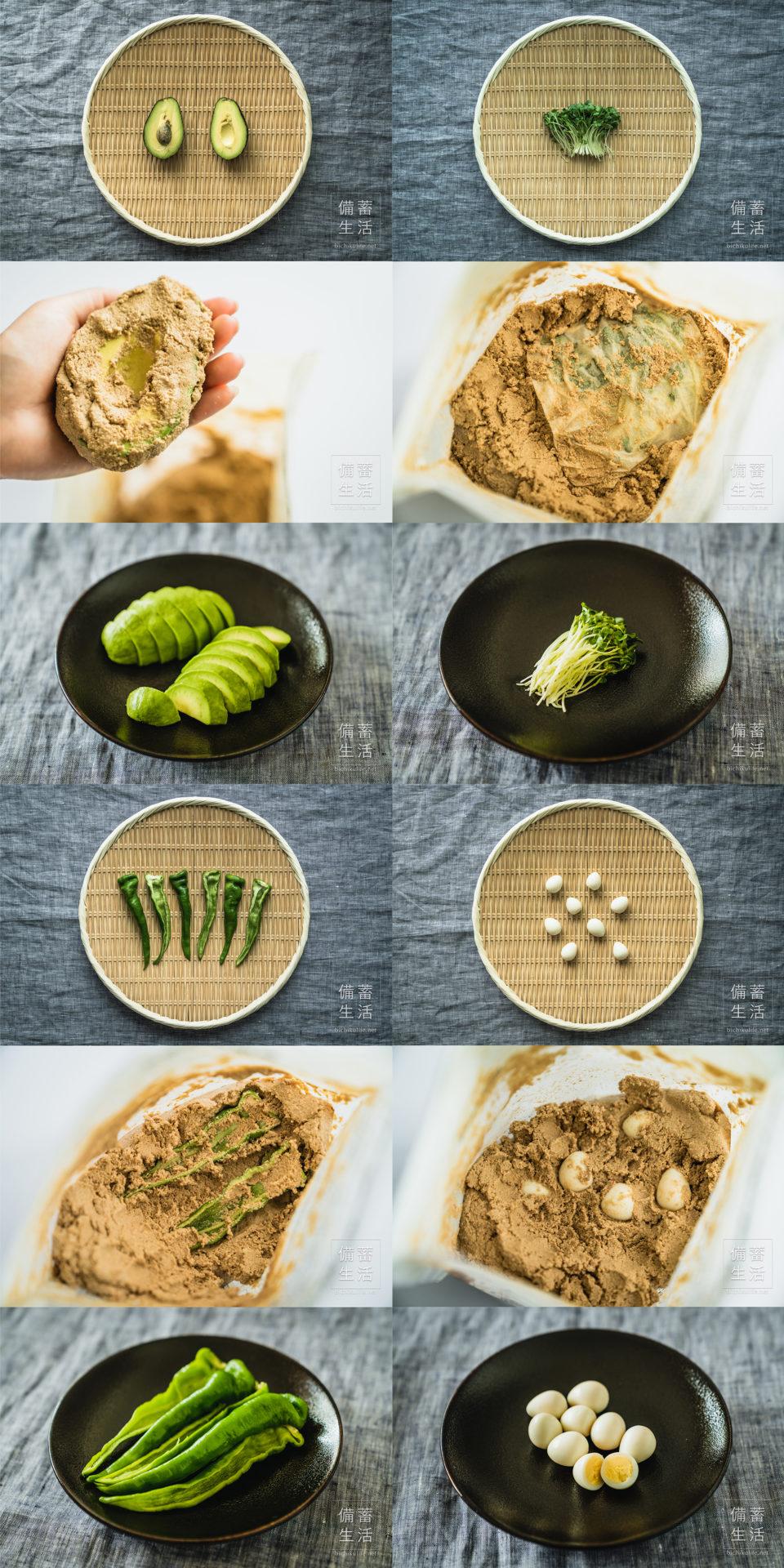 ぬか漬け生活|おすすめの野菜や作り方まとめページ