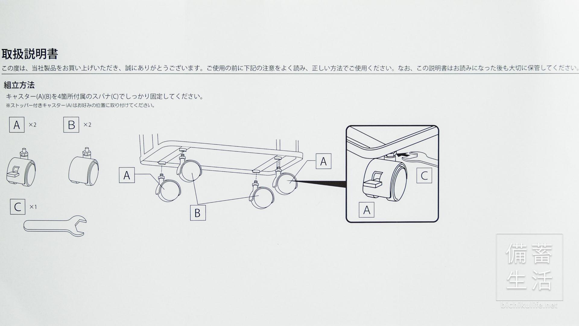 山崎実業 ダンボールストッカー収納 tower 取り付け方法