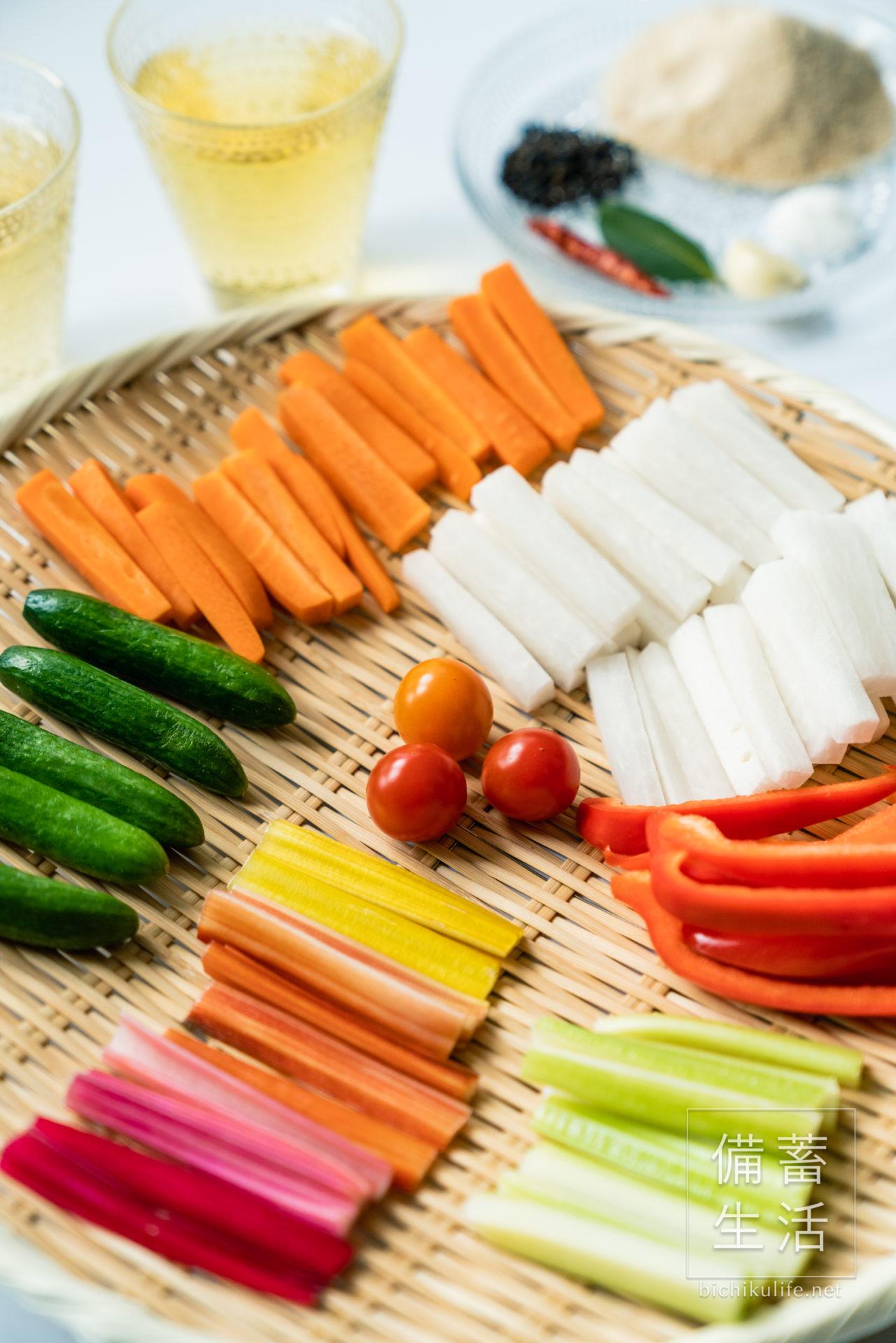 自家製ピクルスのレシピ、材料の野菜