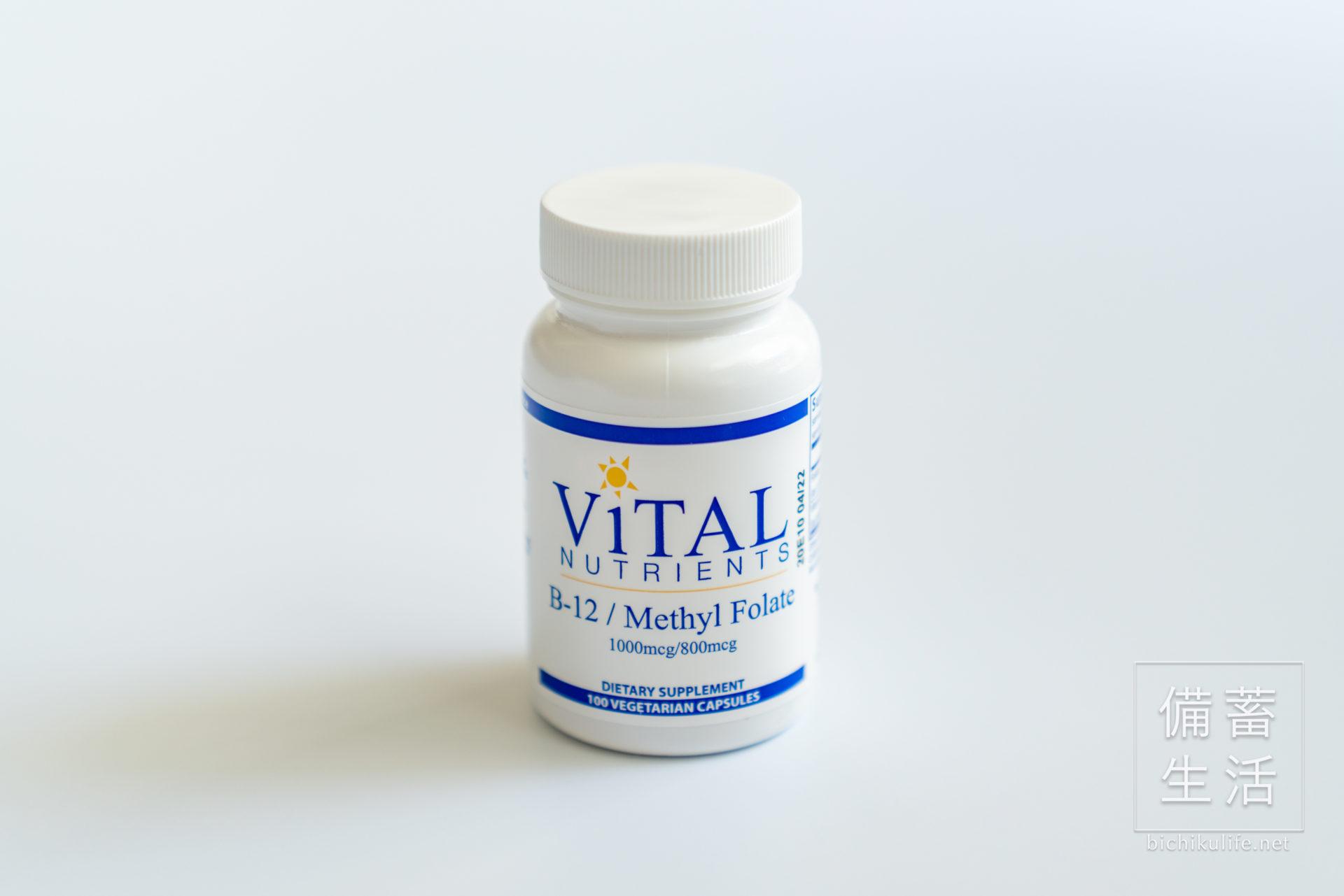 ヴァイタル ニュートリエンツ ビタミンB-12・葉酸 Vital Nutrients B-12 Methyl Folate