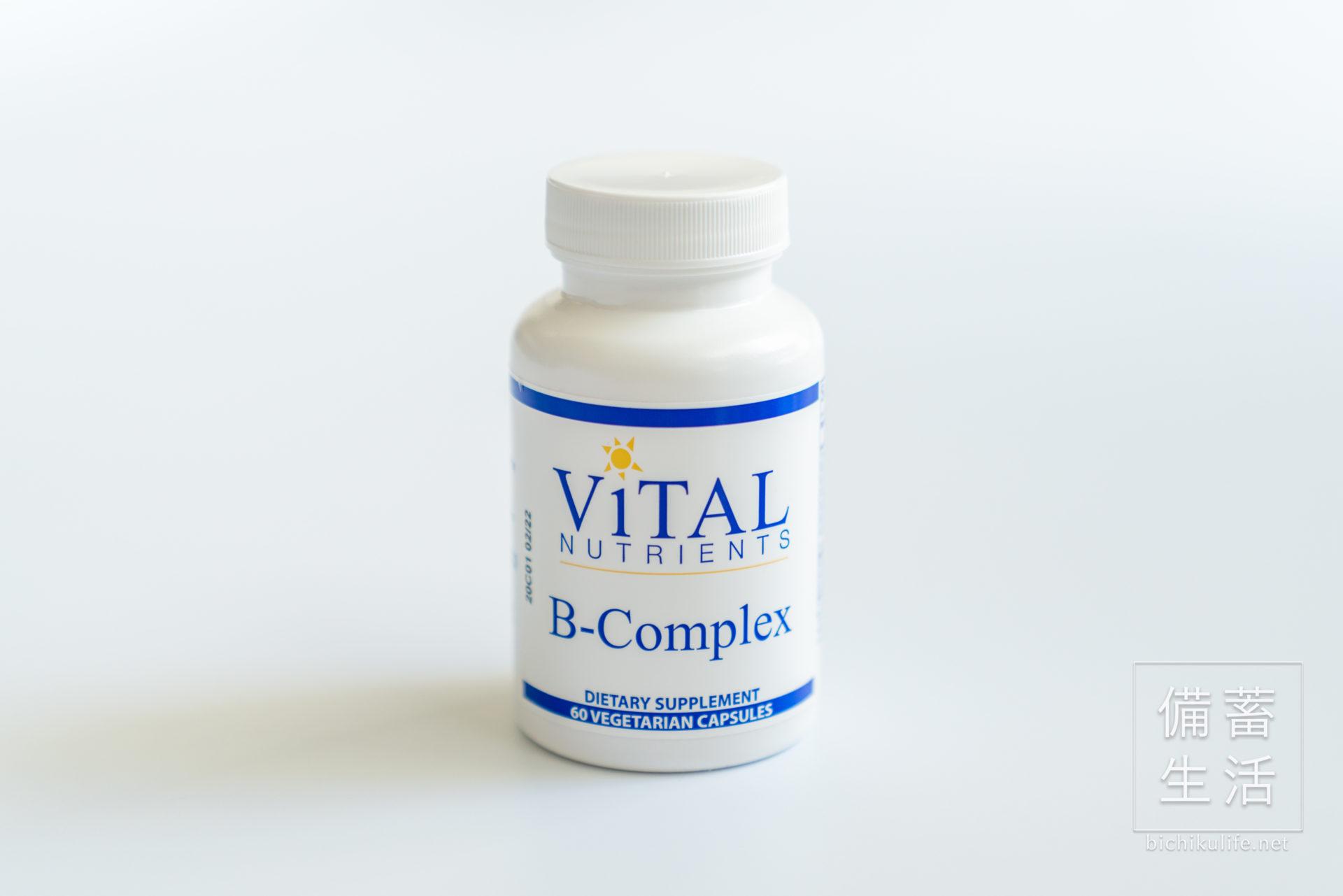 ヴァイタル ニュートリエンツ ビタミンB複合 Vital Nutrients B-Complex