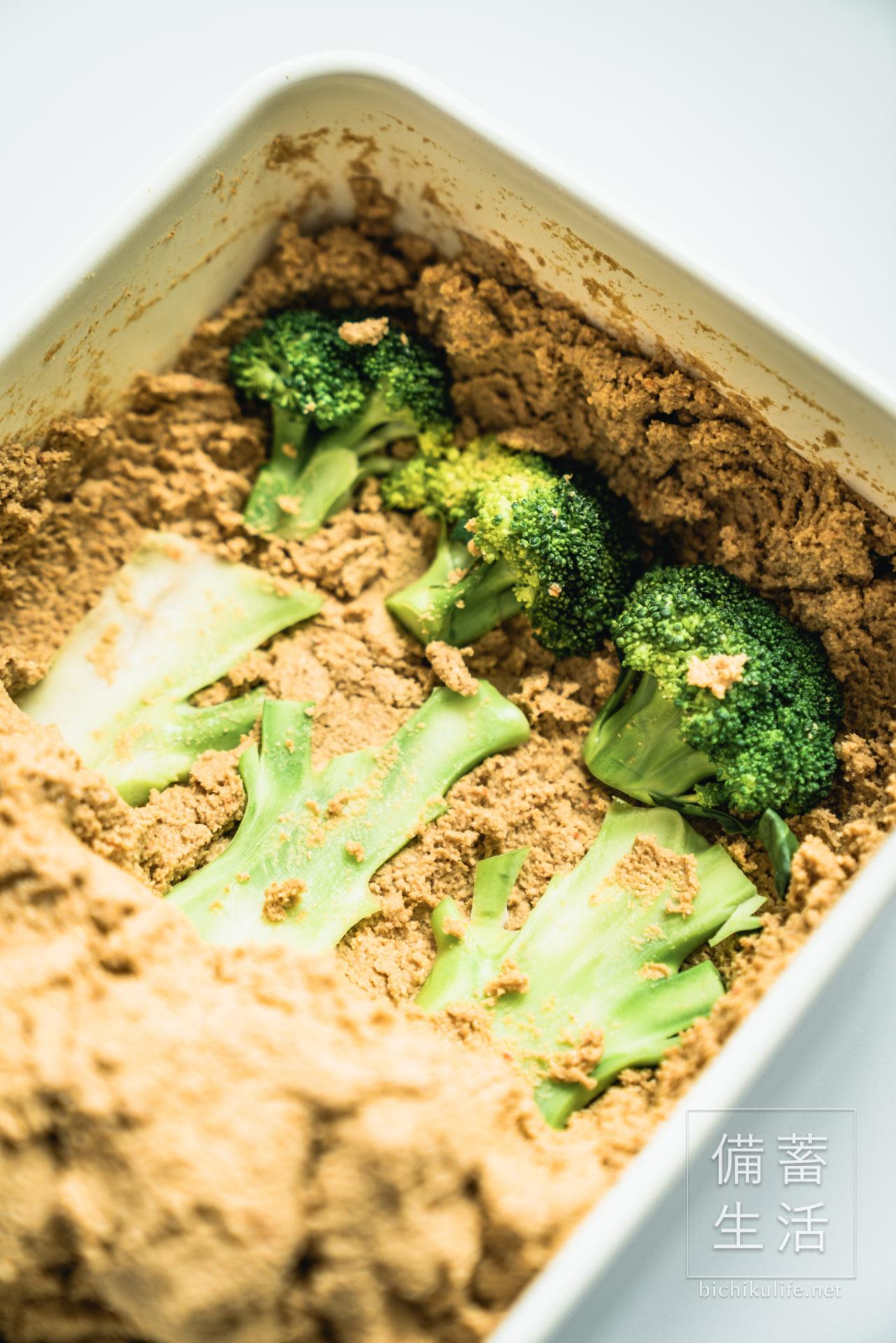 ブロッコリーのぬか漬けの作り方とコツ