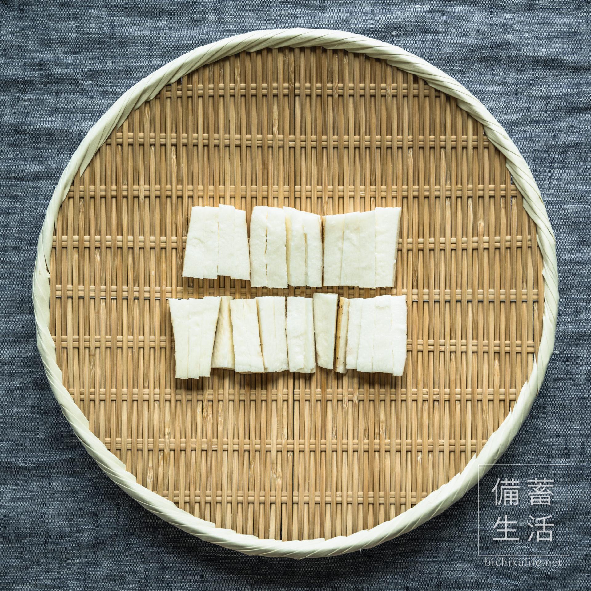 長芋の梅酢漬けの作り方
