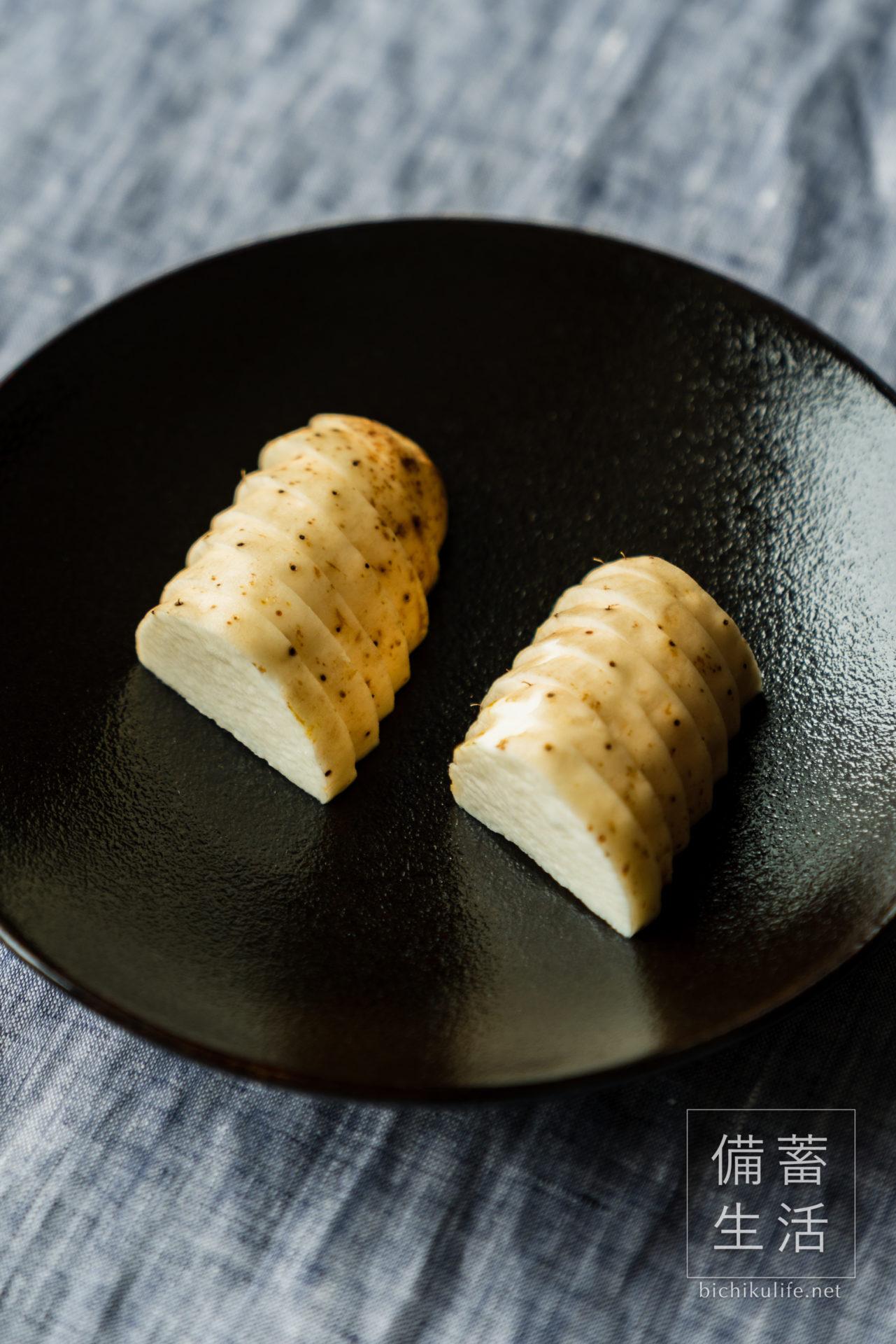 長芋のぬか漬けの作り方