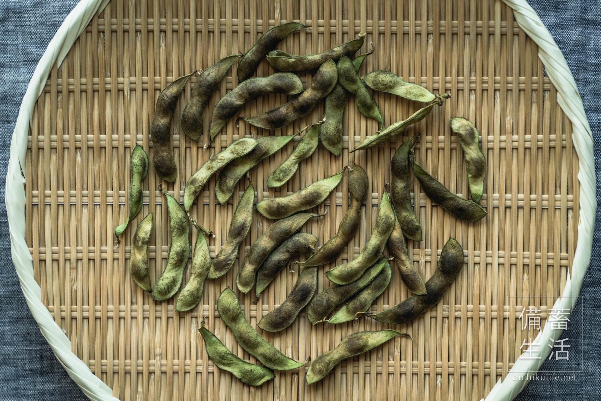 えだまめ 干し野菜づくり|干し枝豆の作り方