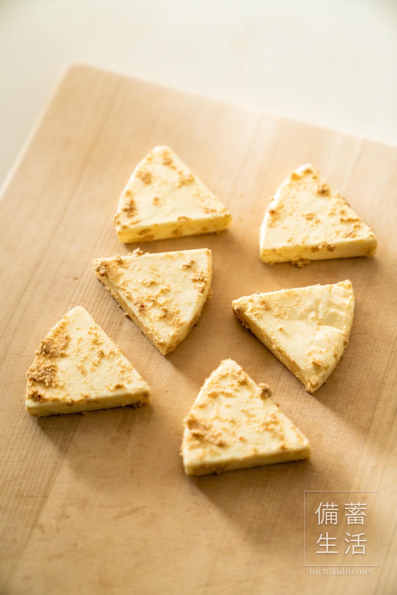 チーズのぬか漬けの作り方(プロセスチーズ)
