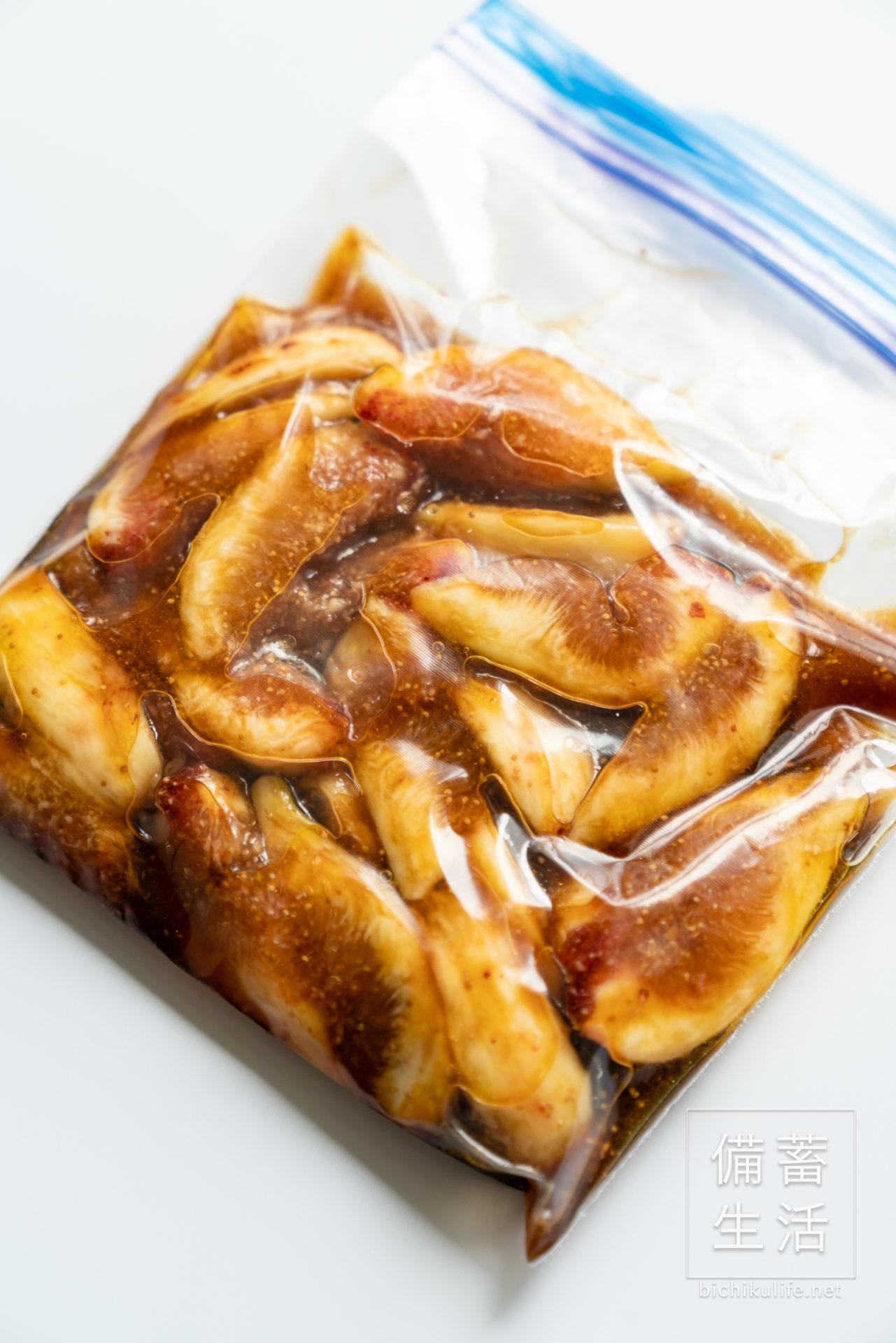 イチジクのバルサミコマリネの作り方 レシピ