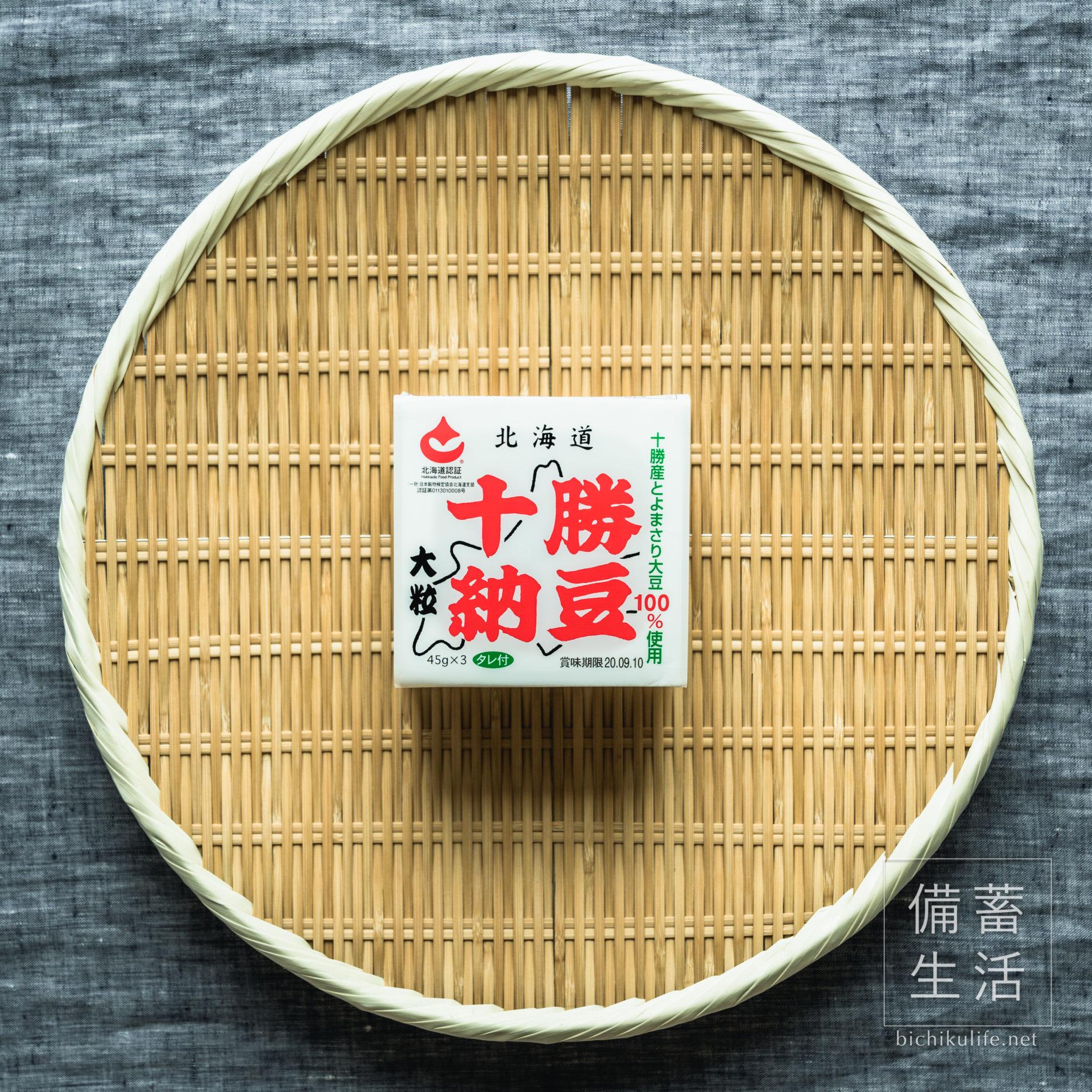 納豆のぬか漬けの作り方・レシピ