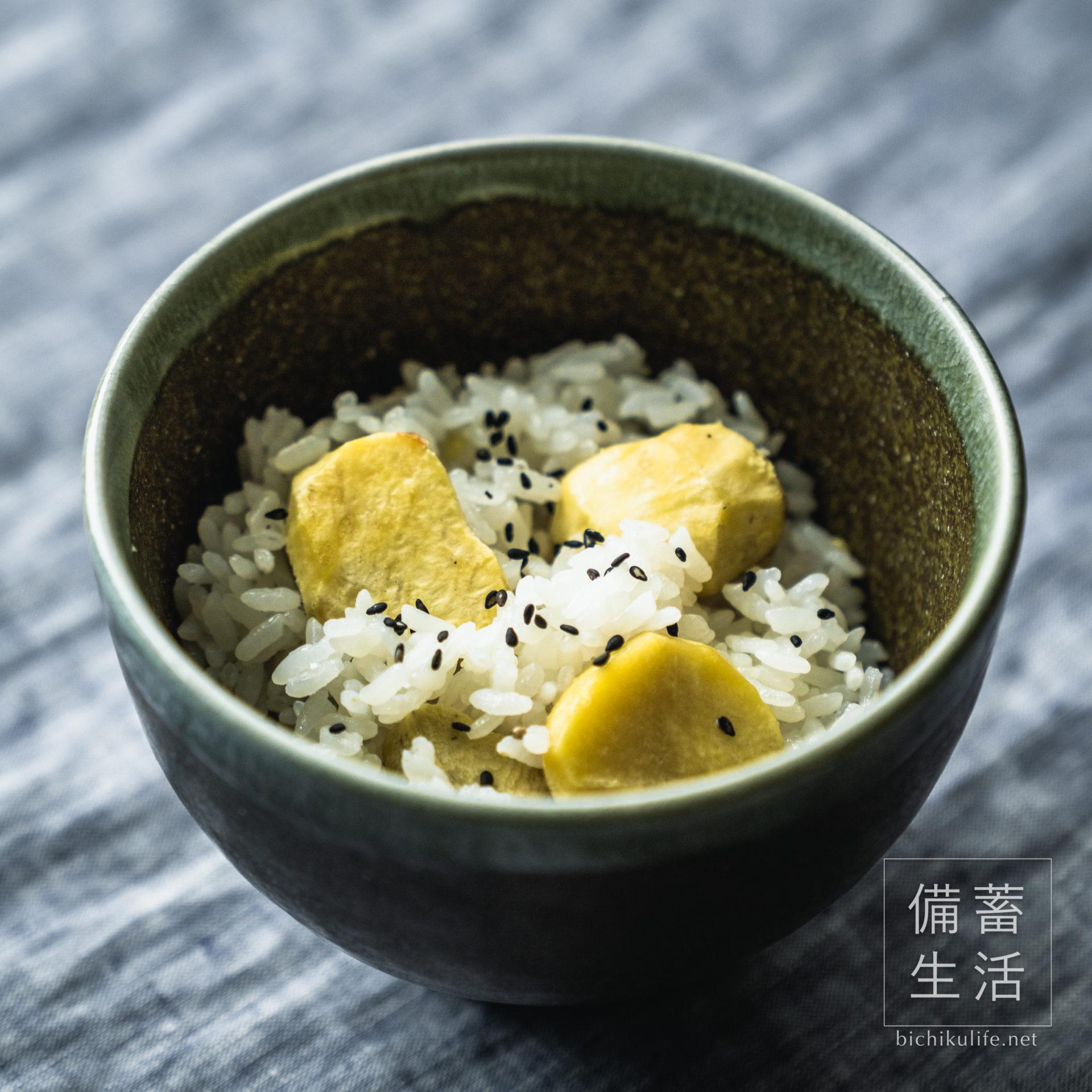 栗ごはんの作り方・レシピ