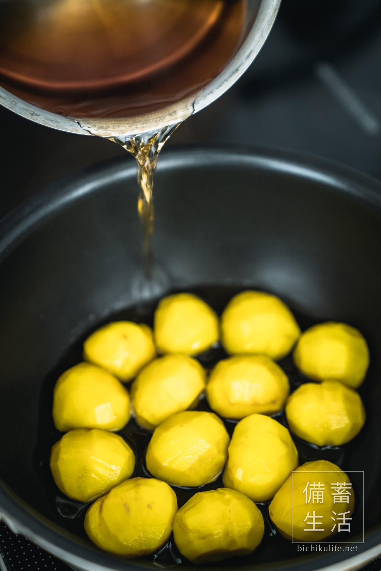 栗の甘露煮の作り方・レシピ