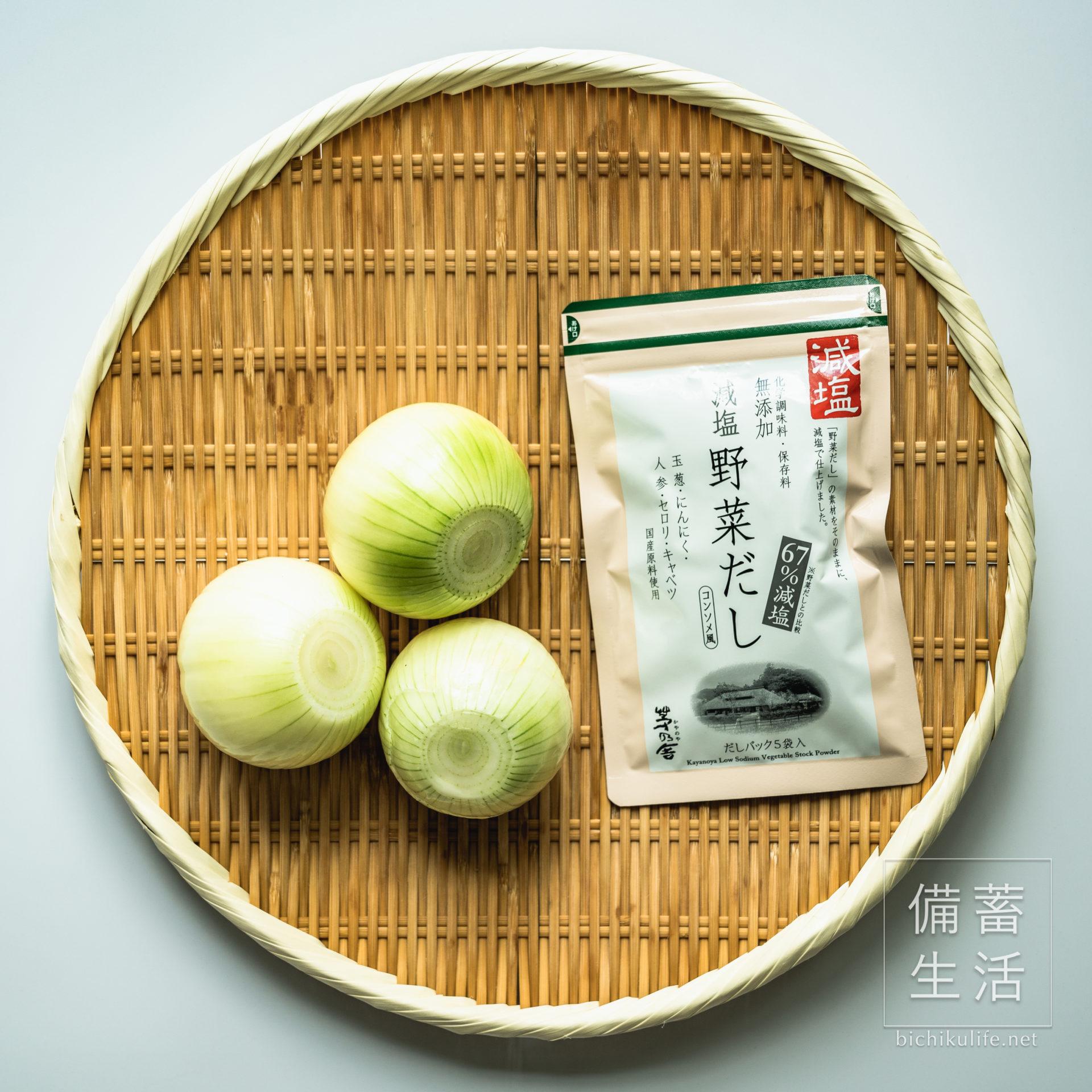 幻のたまねぎ 札幌黄のレシピ、丸ごと玉ねぎのスープ