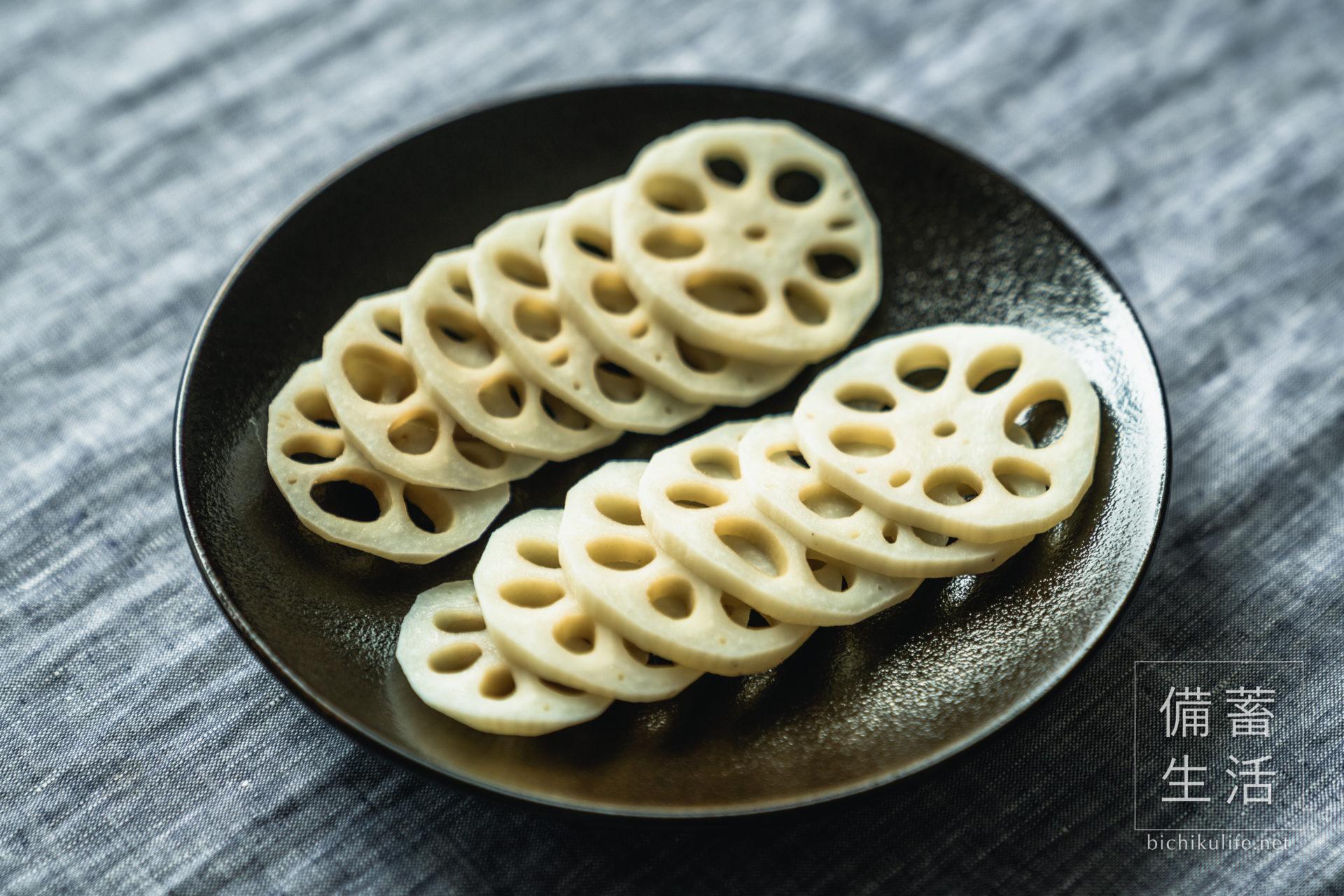 蓮根(レンコン)のぬか漬けの作り方・レシピ