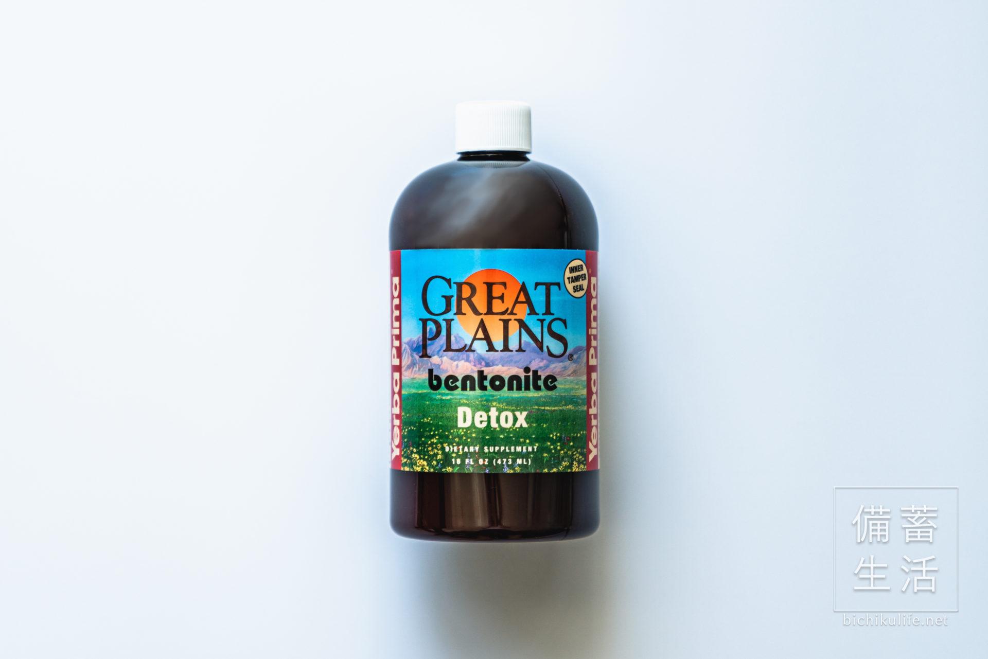 グレートプレーンズ ベントナイト デトックスクレイGreat Plains bentonite Detox