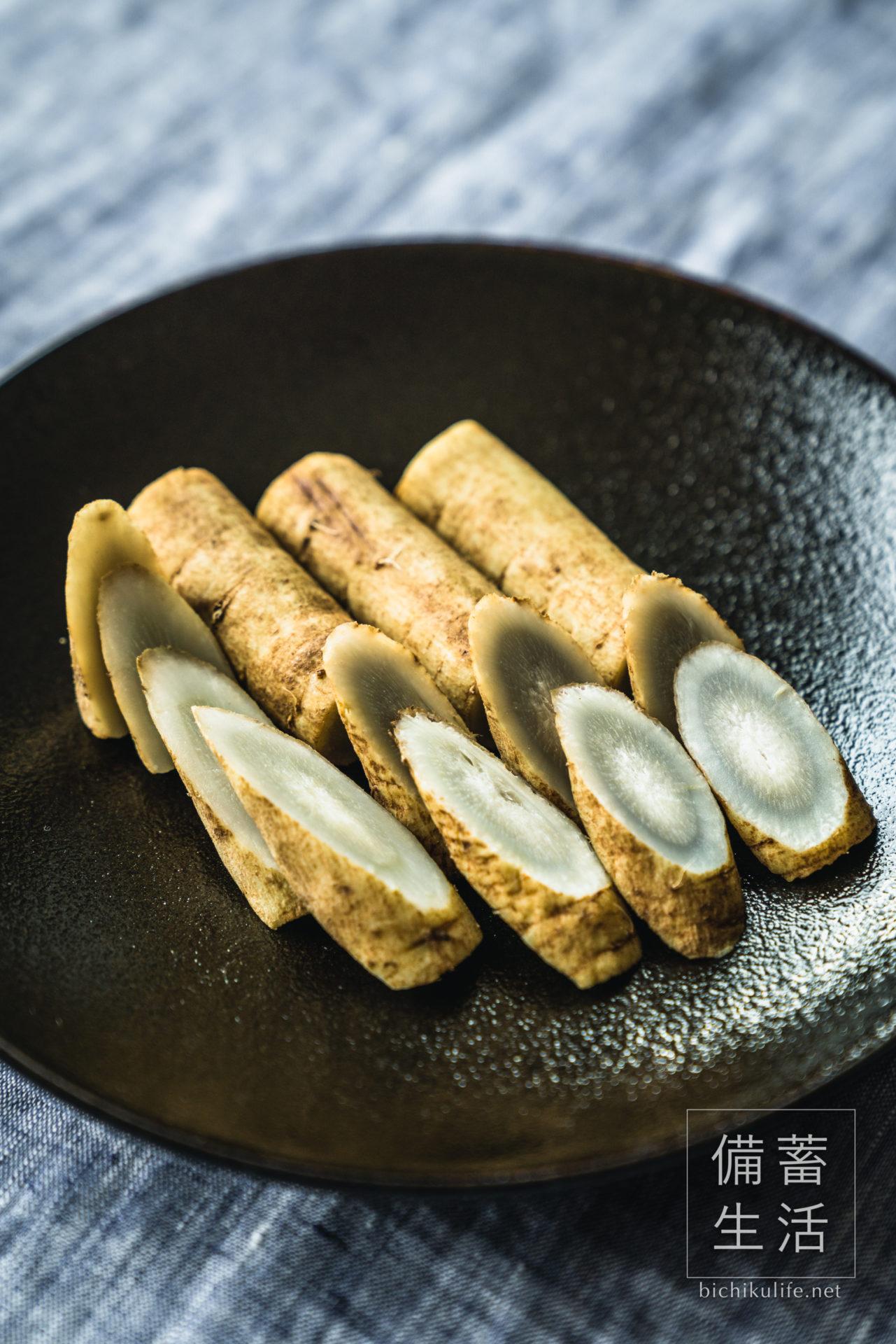 ごぼうのぬか漬けの作り方・レシピ