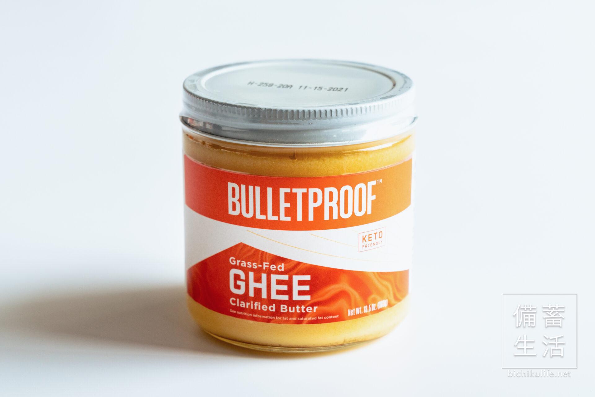 Bulletproofのグラスフェッドギー Grass-fed Ghee(澄ましバター)
