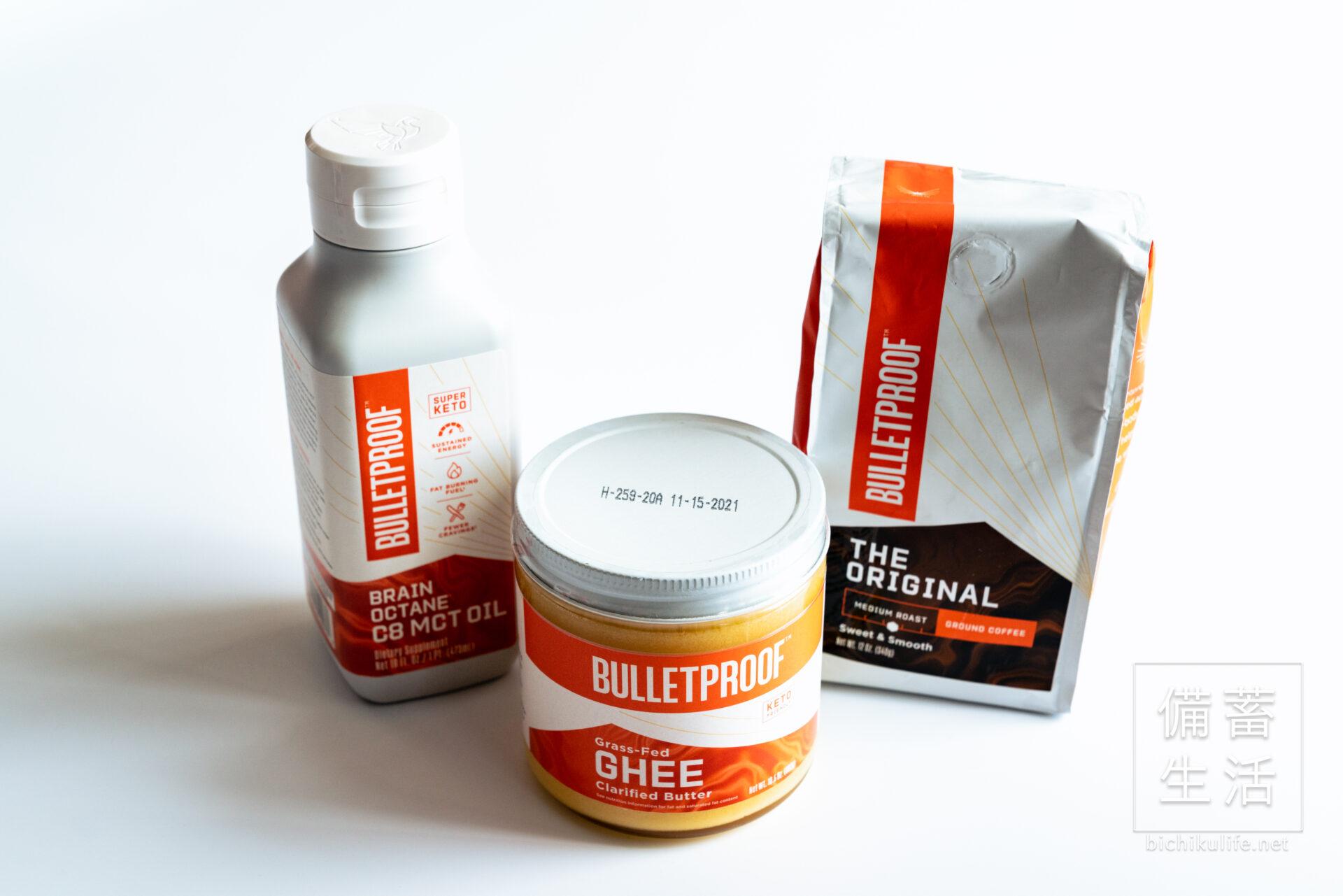 Bulletproof 完全無欠コーヒーのレシピ