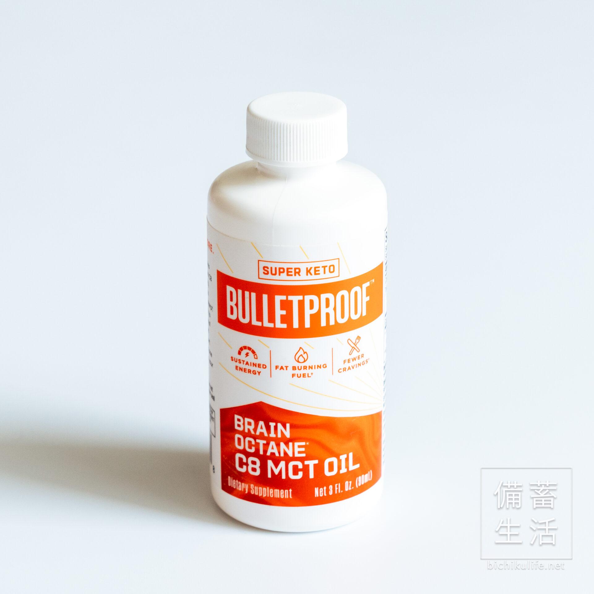 BulletproofのBRAIN OCTANE C8 MCTオイル