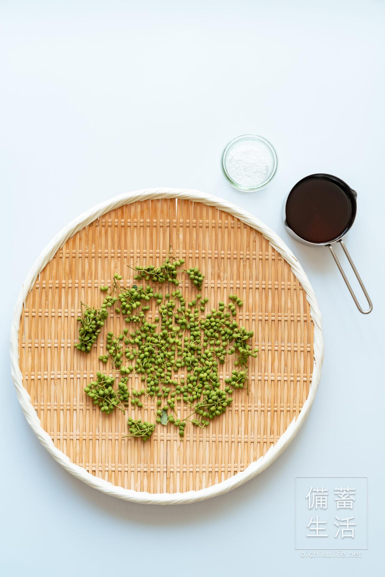 山椒の醤油漬けの作り方・レシピ