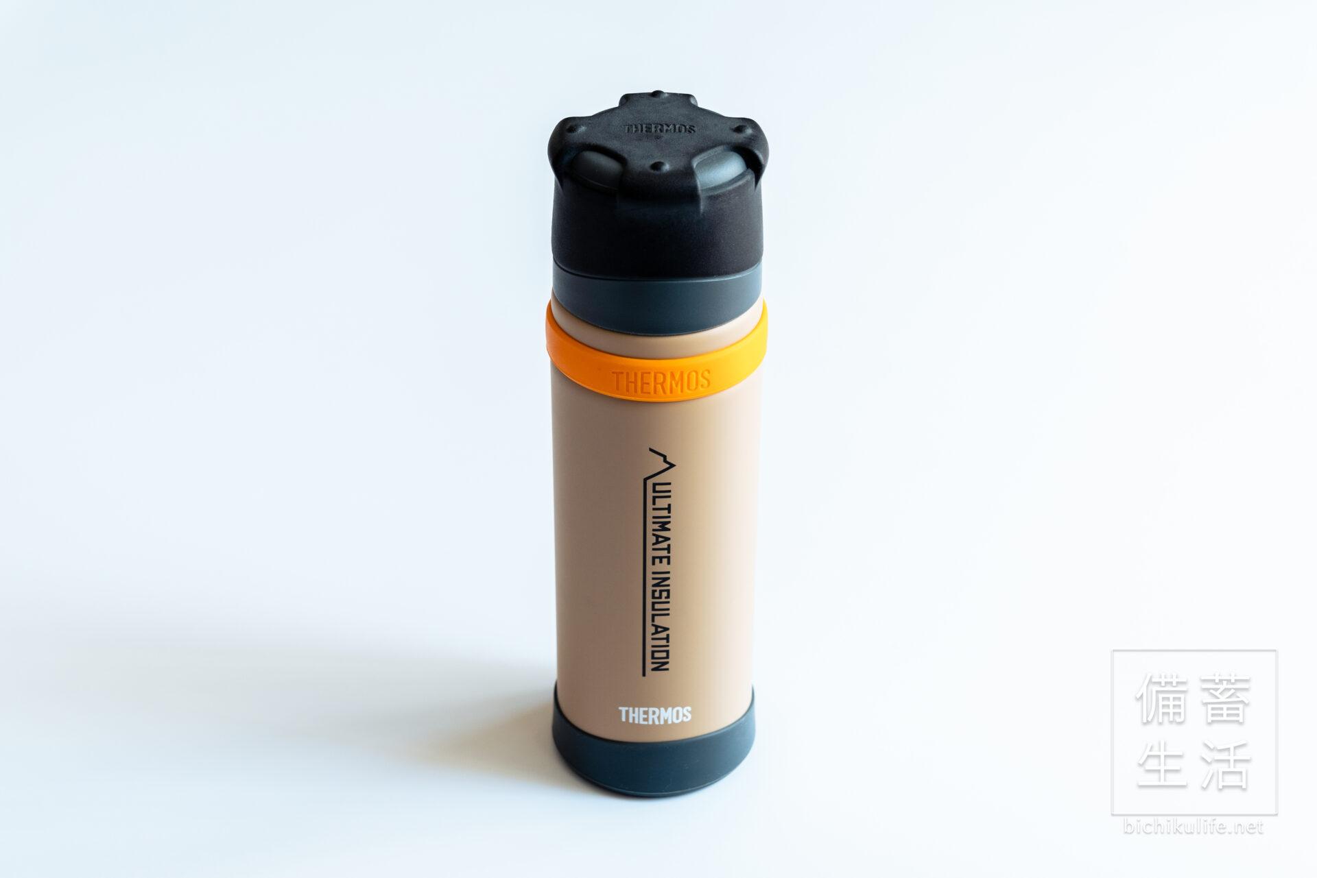 サーモスの山専用ボトル