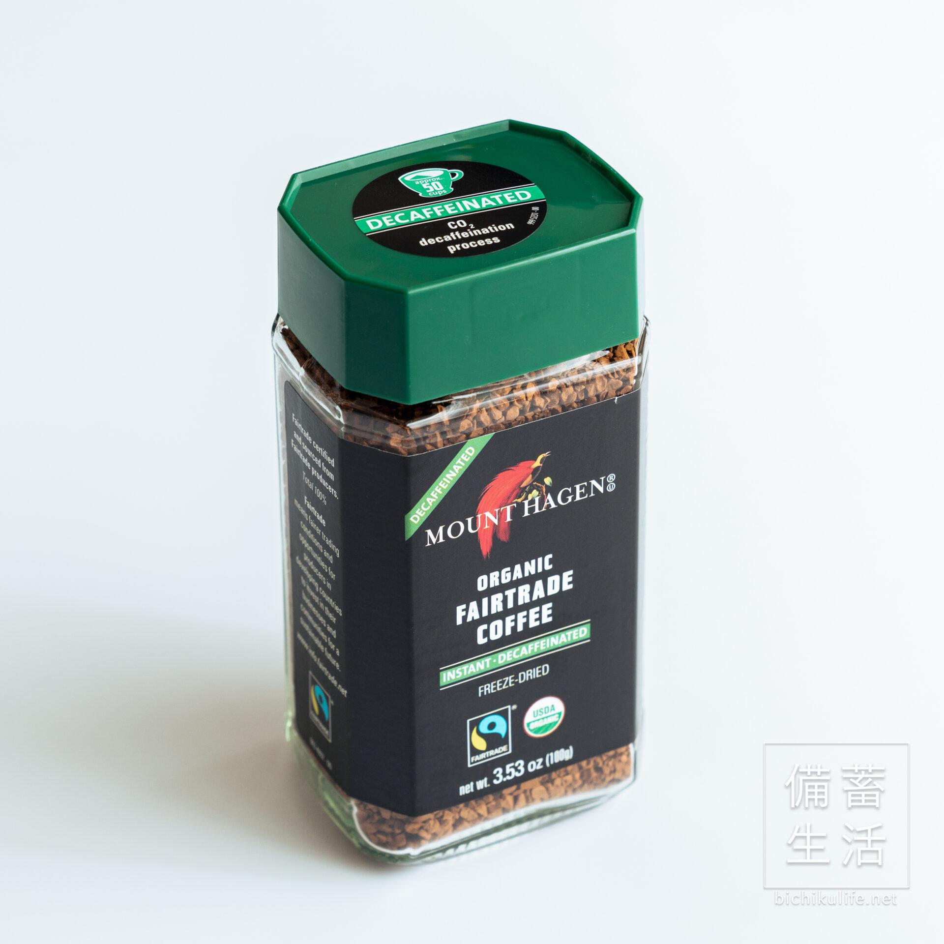 Mount Hagen オーガニックフェアトレードコーヒー