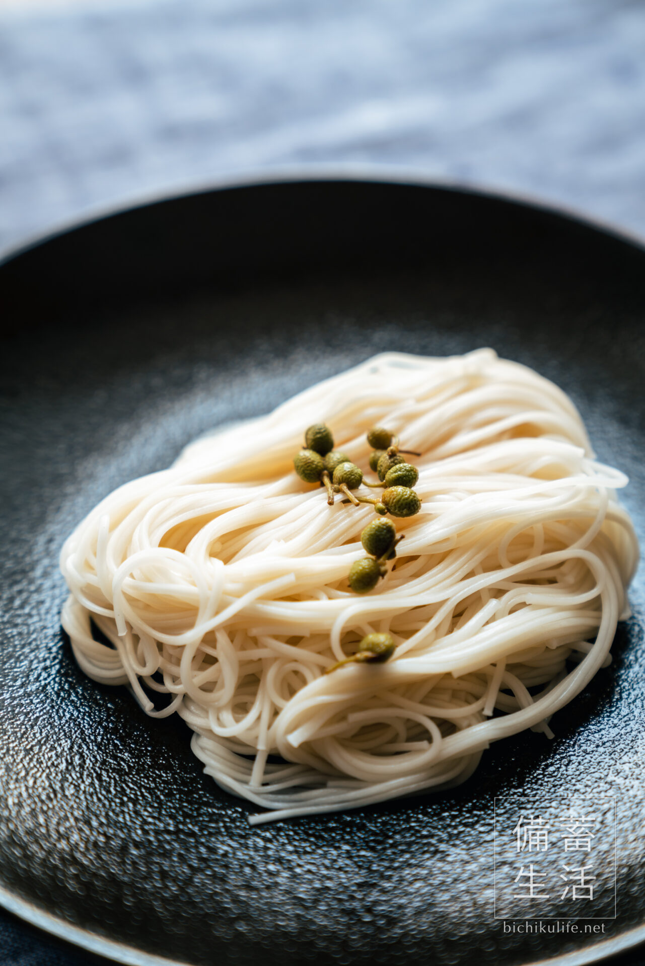 山椒の醤油漬けの作り方・レシピ、素麺の山椒醤油がけ