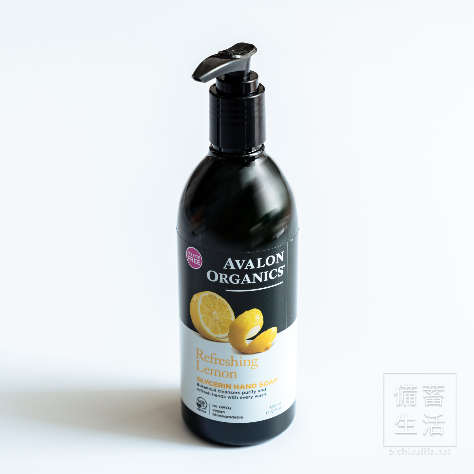 Avalon Organics グリセリン ハンドソープ、リフレッシングレモン