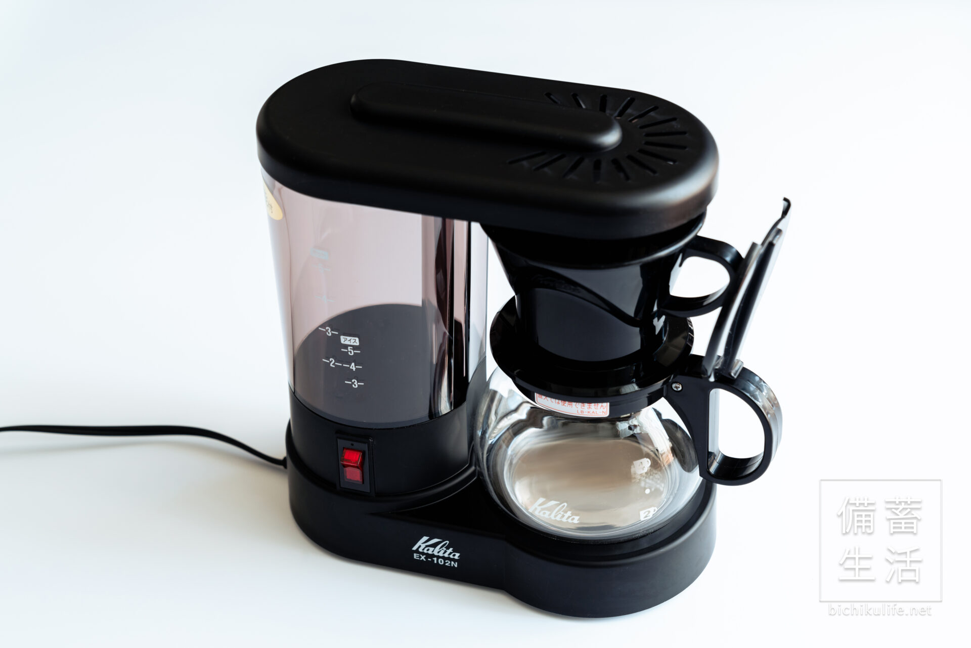 Kalita(カリタ)のコーヒーマシン EX-102N