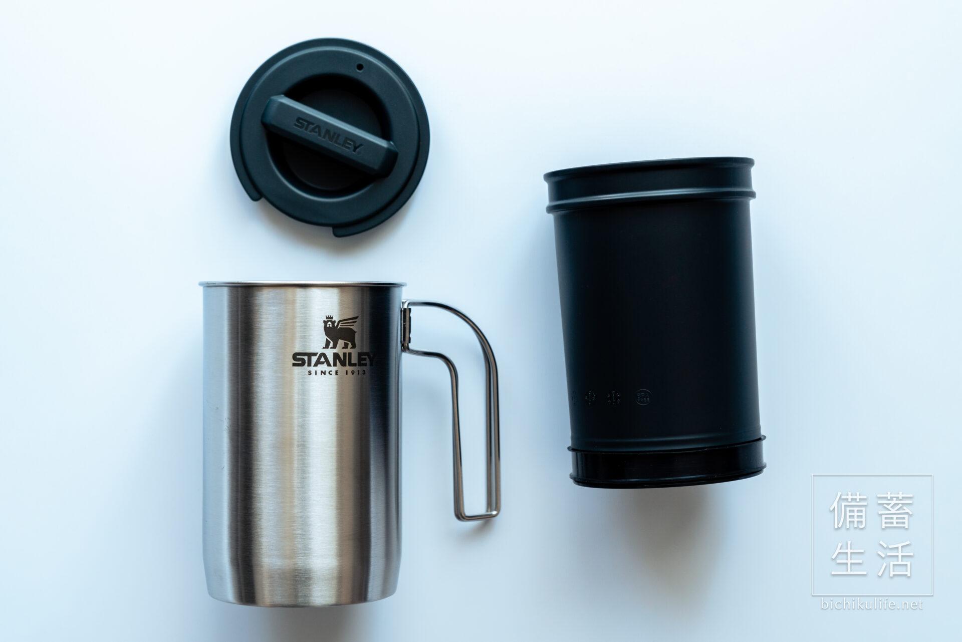 スタンレー Adventure ボイル + ブリュワー フレンチプレスコーヒーメーカー