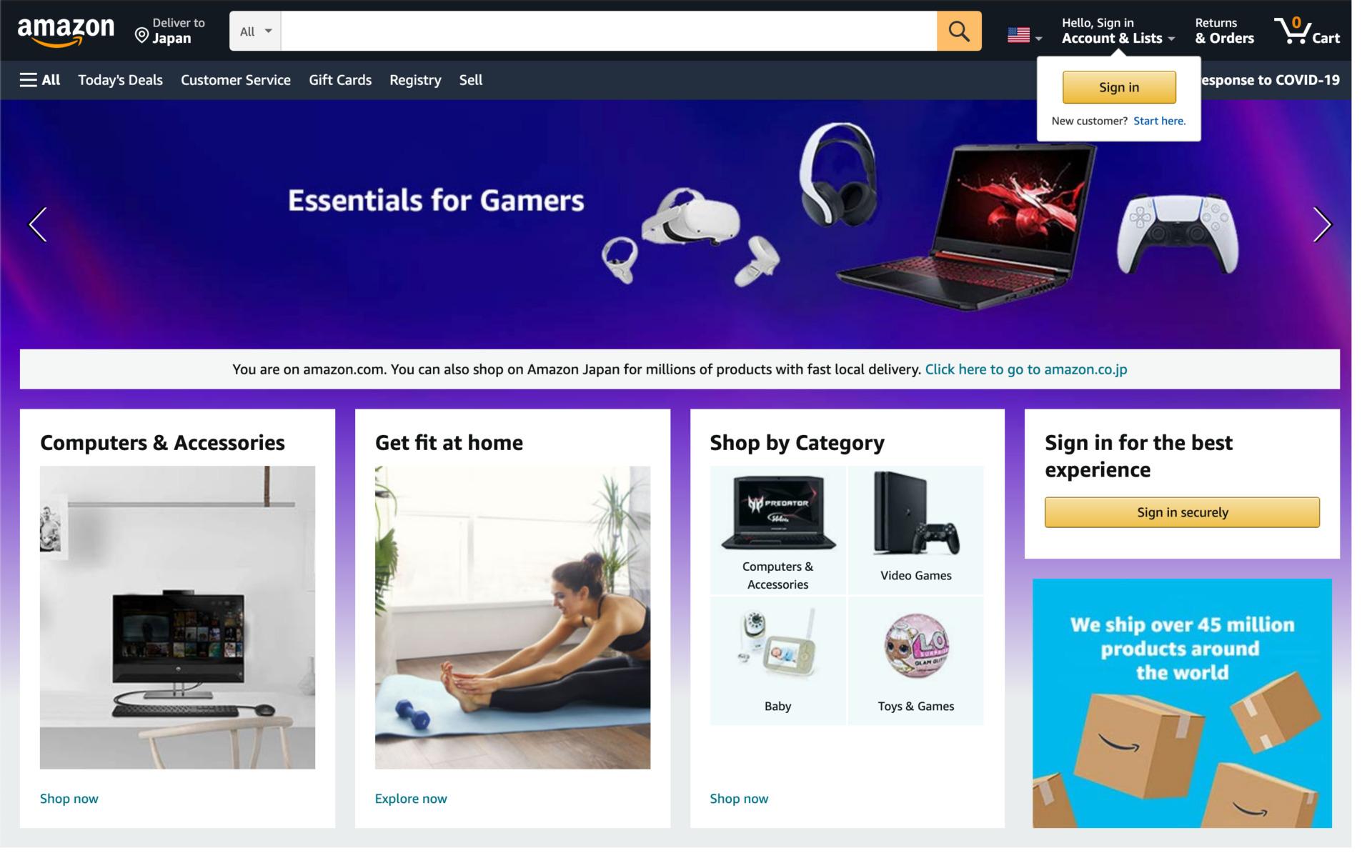 Amazon.com(アメリカ)の購入方法・個人輸入する方法 会員登録