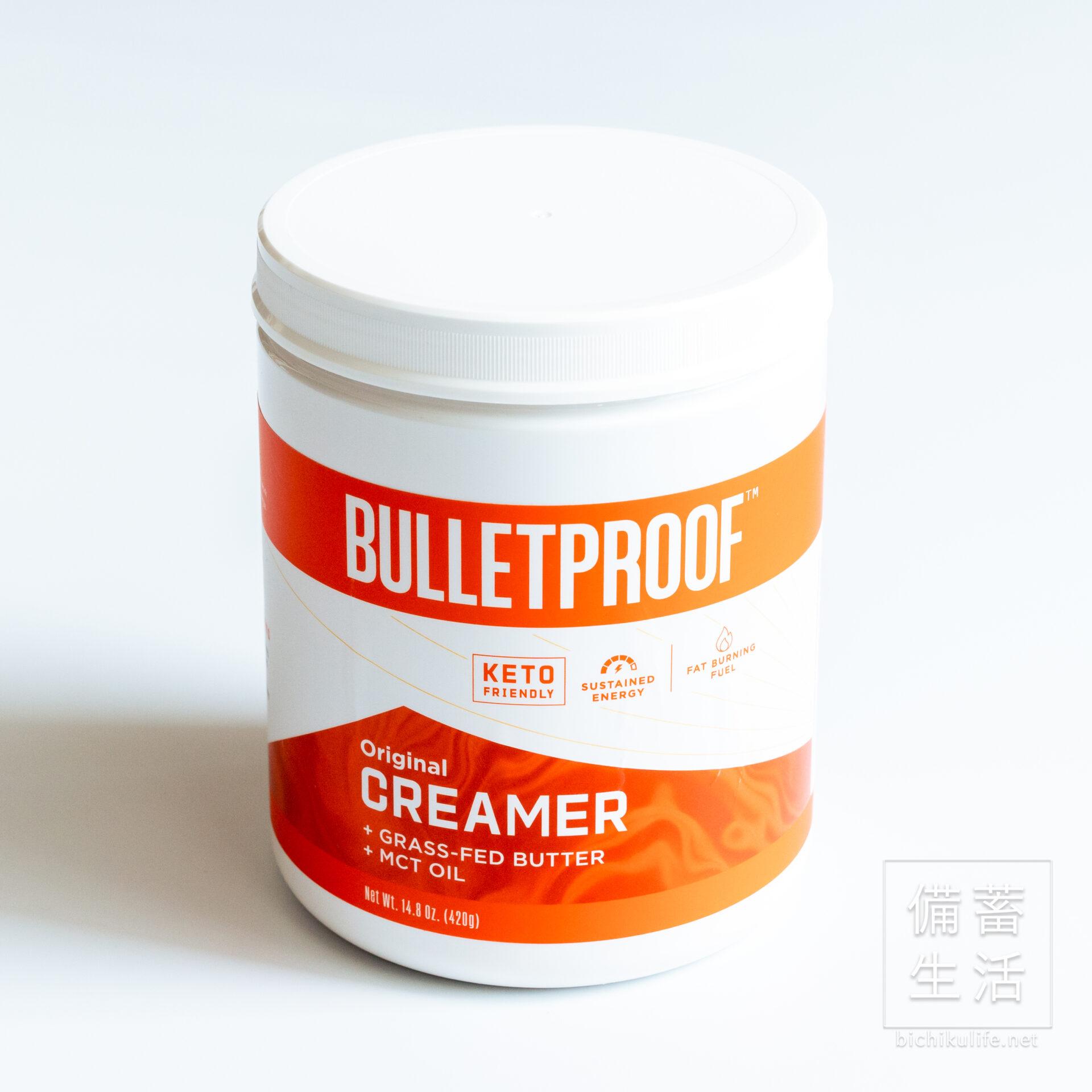 Bulletproof オリジナルクリーマー(グラスフェッドバター+C8&C10 MCTオイル)