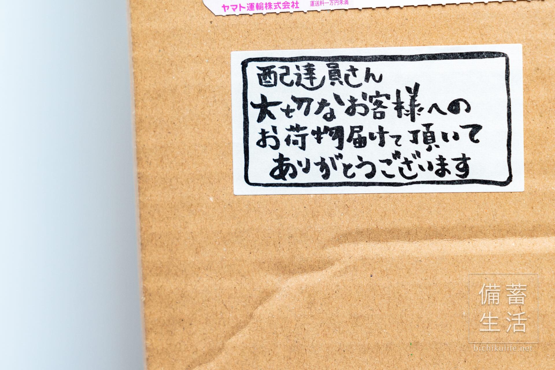 北海道産ゆめぴりか玄米 無農薬・無化学肥料