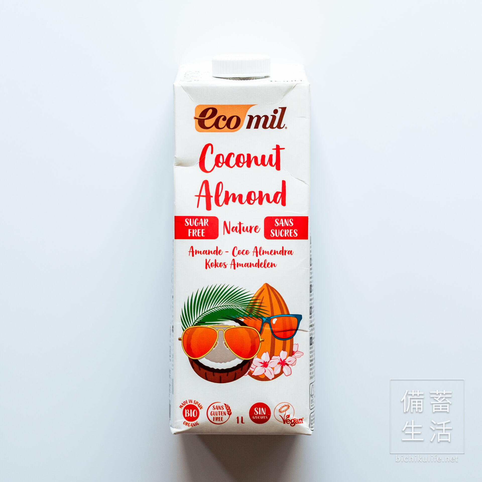 アーモンドココナッツミルク エコミル EcoMil オーガニック植物性ミルク
