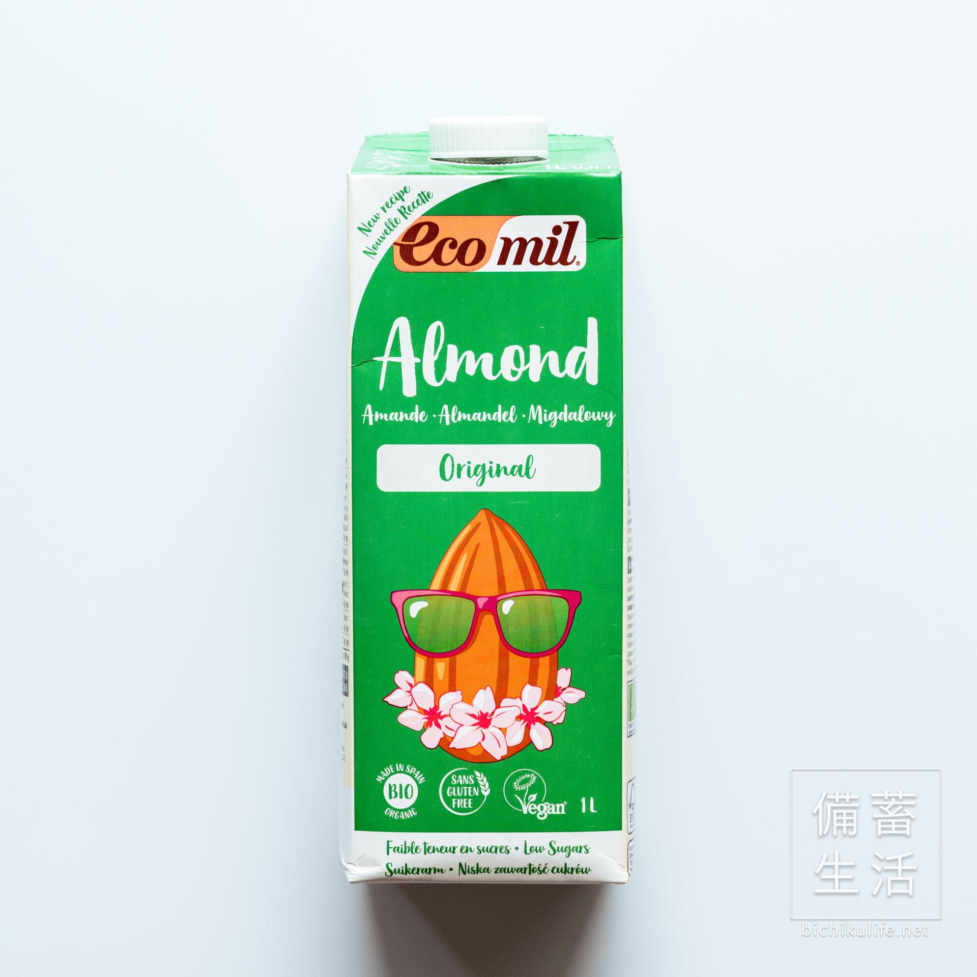 アーモンドミルク エコミル EcoMil オーガニック植物性ミルク