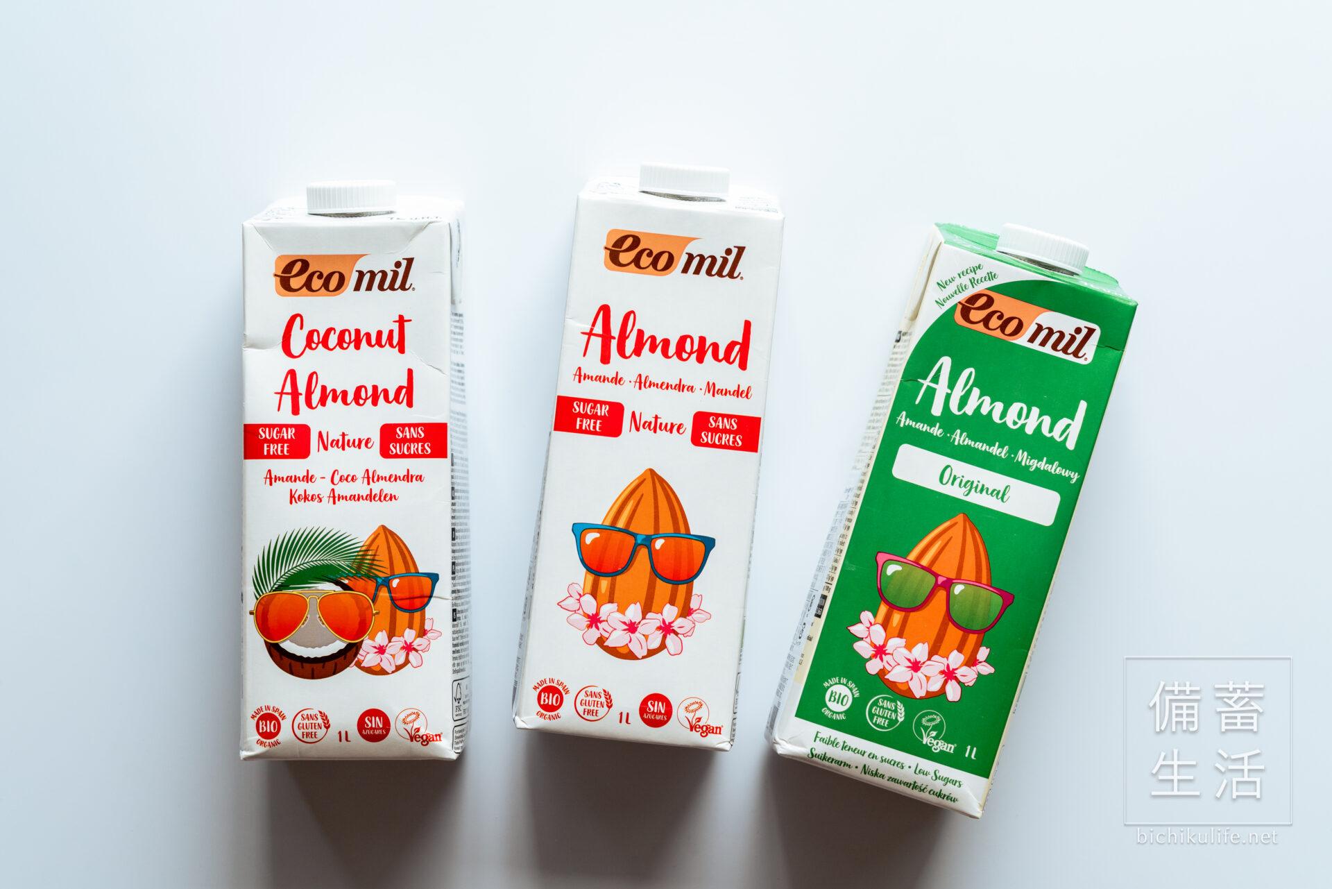 エコミル EcoMil オーガニック植物性ミルク