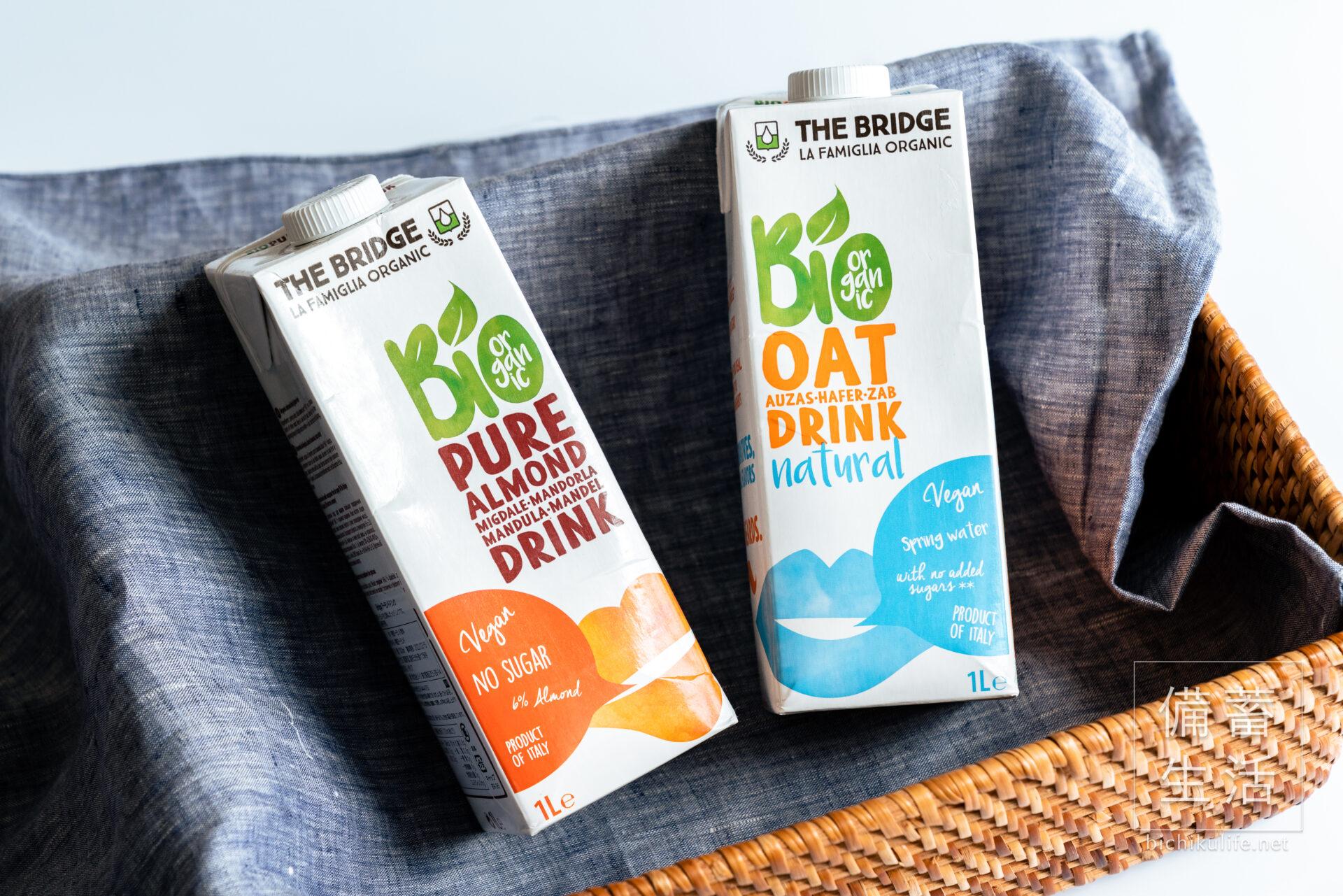 ブリッジ THE BRIDGE 植物性ミルク、アーモンドミルク、オーツミルク