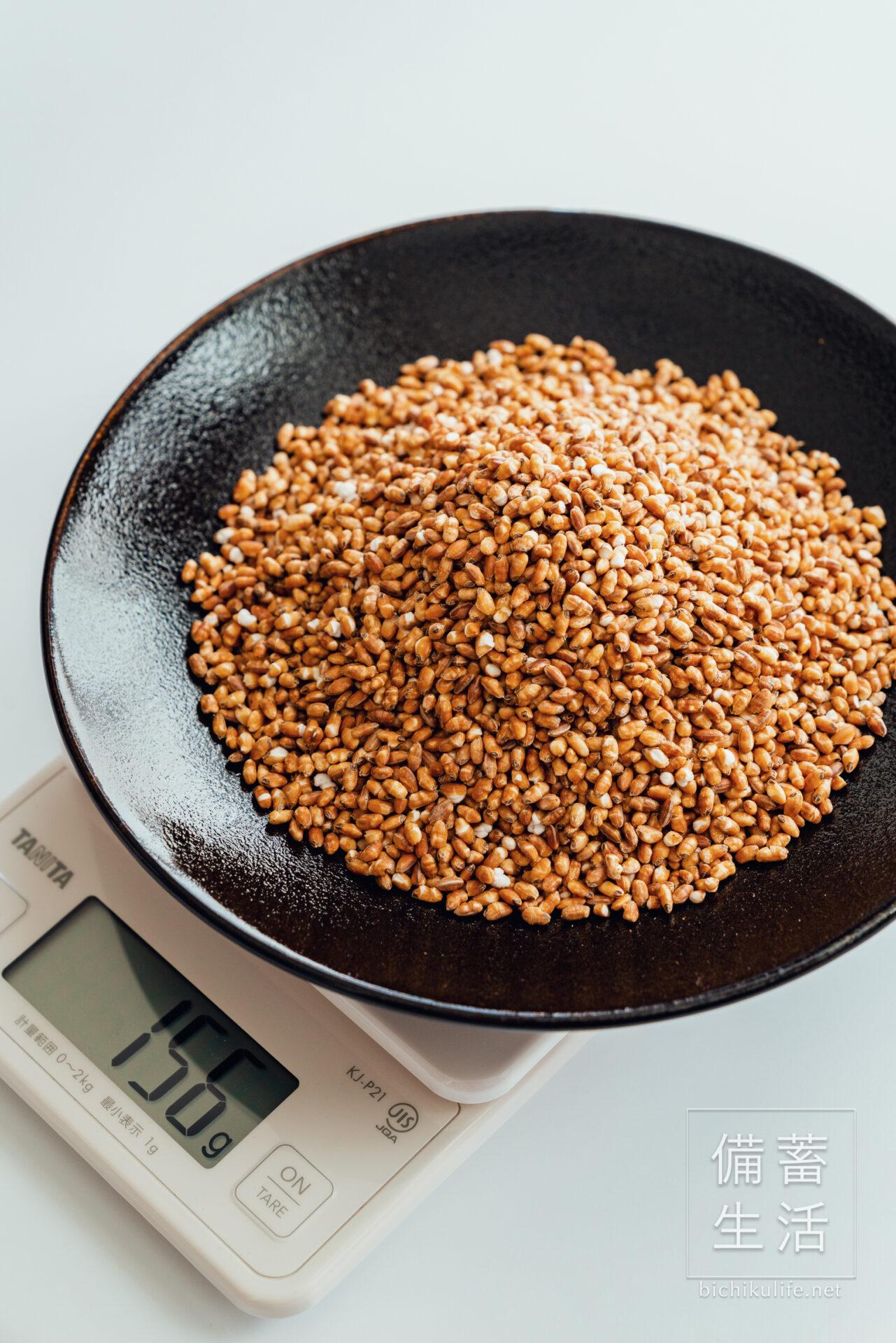 炒り玄米の作り方・レシピ