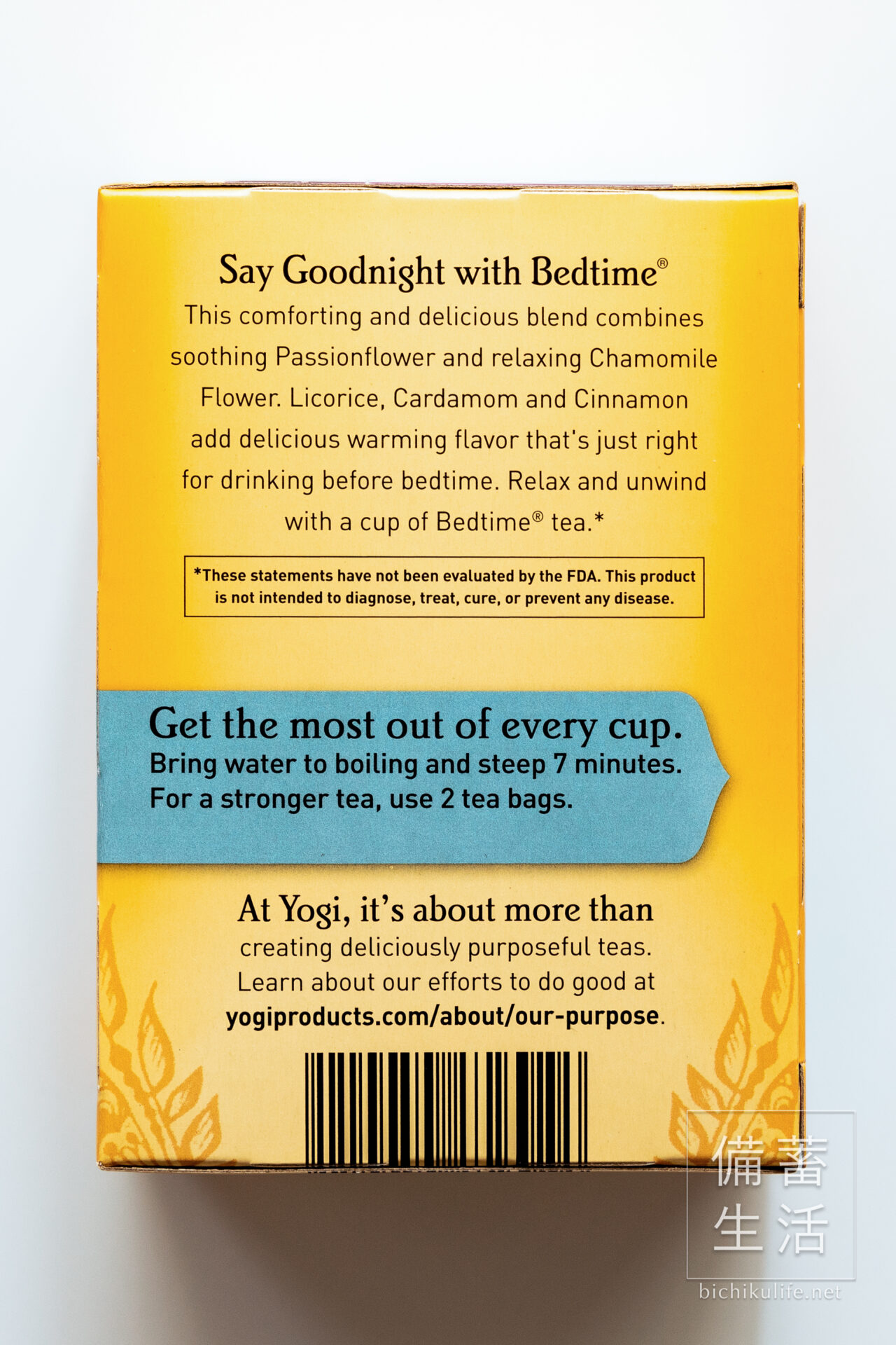 Yogi Tea ハニーラベンダーストレスリリーフ Honey Lavender Stress Relief