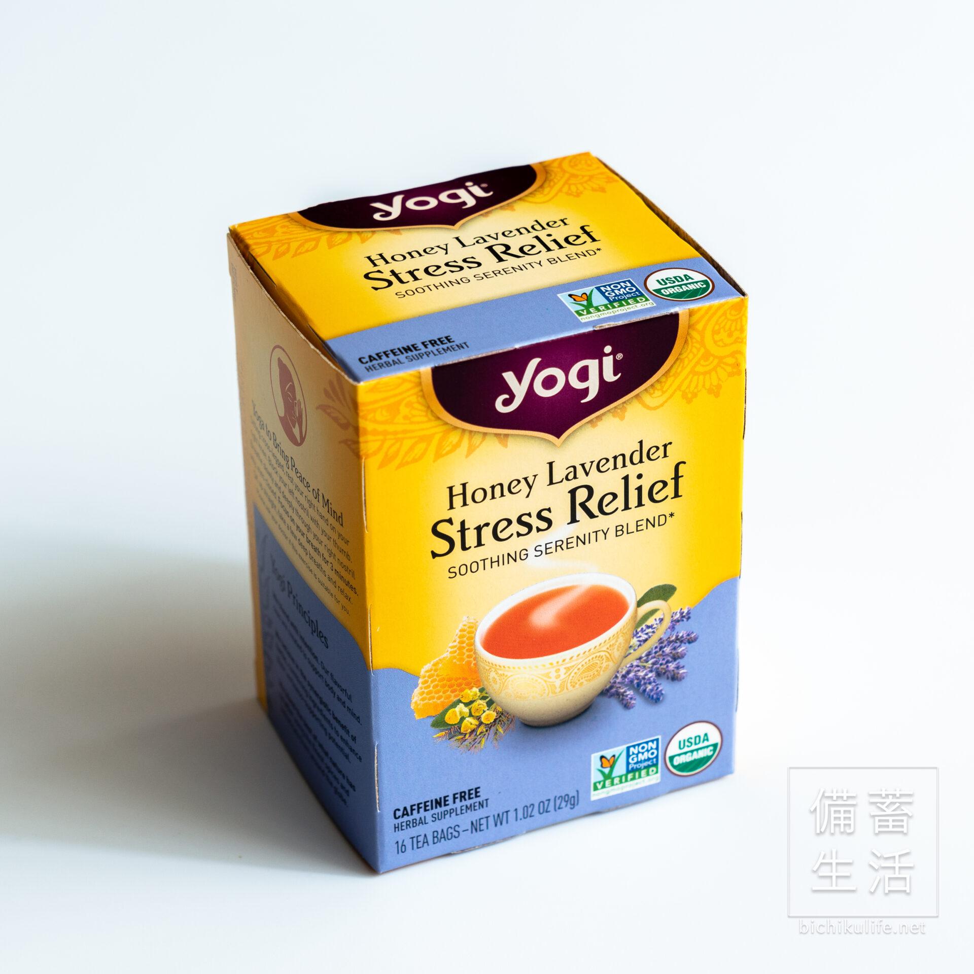 Yogi Tea ヨギティー ハニーラベンダーストレスリリーフ