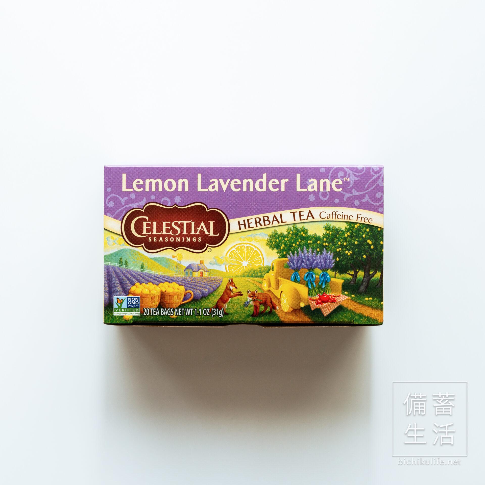 Celestial Seasonings セレッシャルシーズニングスのハーブティー、Lemonlavender lane、レモンラベンダー