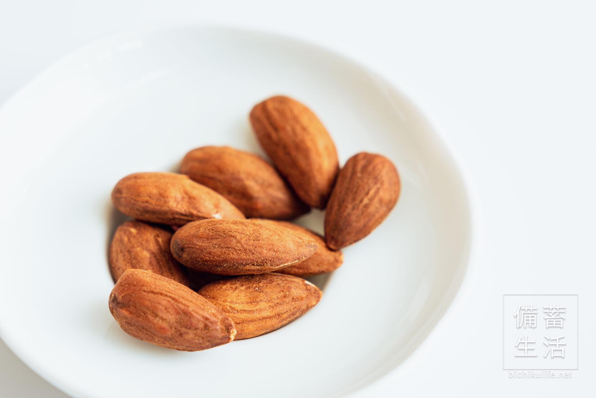 BERGIN Fruit and Nut company 無塩ローストアーモンド