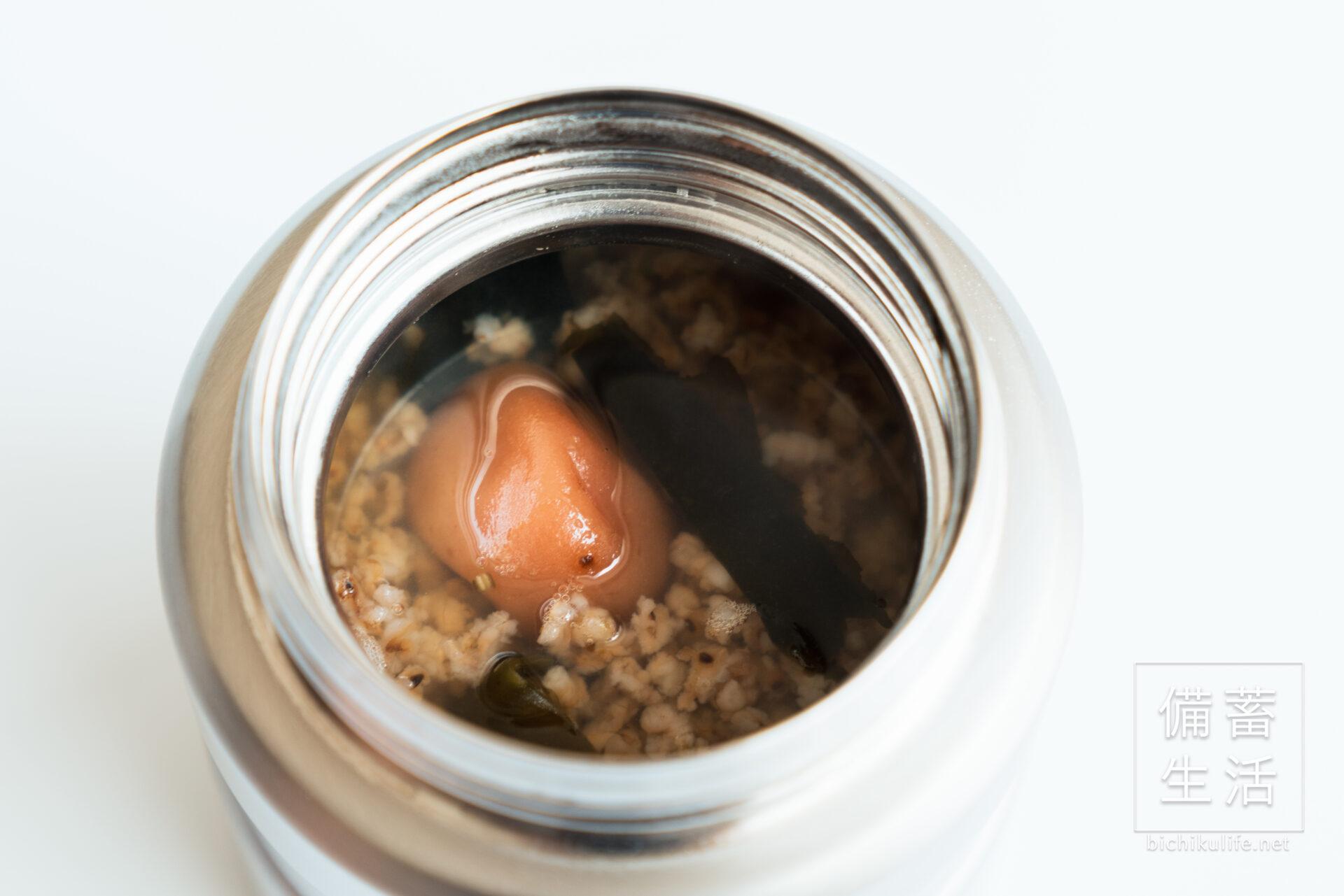 梅こんぶ炒り玄米スープご飯のレシピ