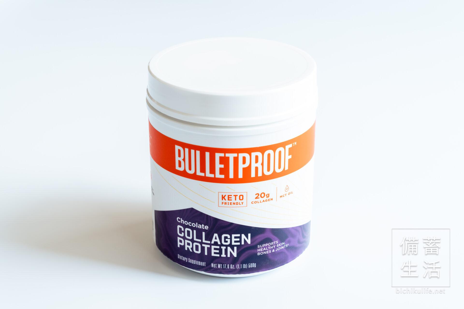 Bulletproofのプロテイン Chocolate