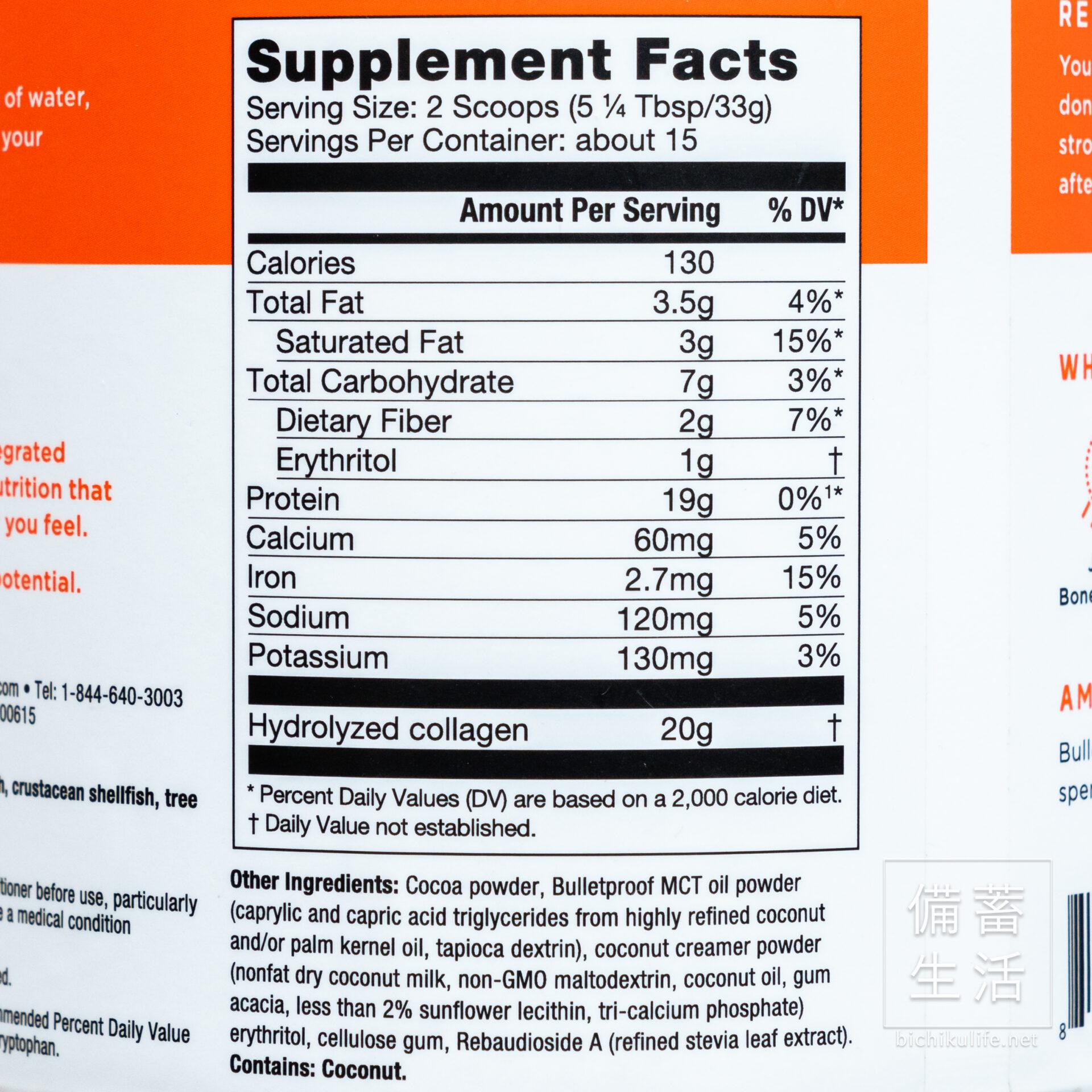 Bulletproofのプロテイン Chocolate Supplement Facts