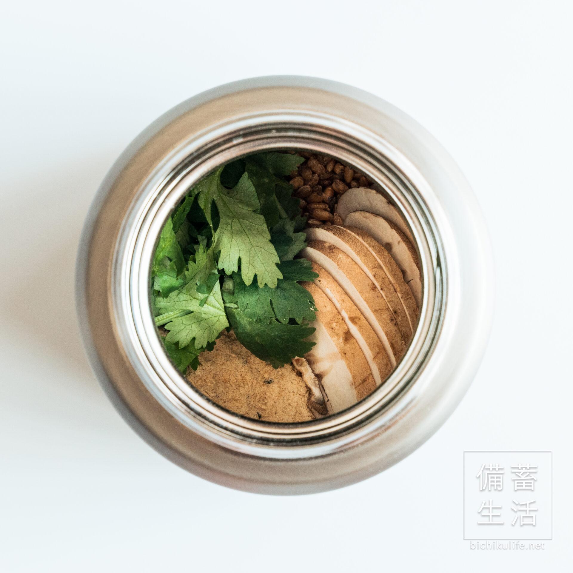 【タイ風】炒り玄米スープごはんの作り方・レシピ