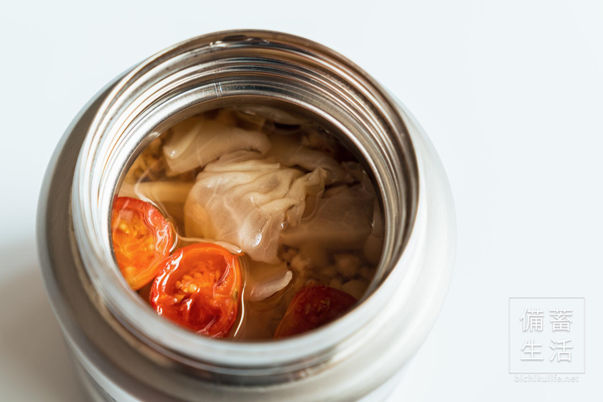 【ドライトマトと野菜コンソメ】炒り玄米スープごはんの作り方・レシピ