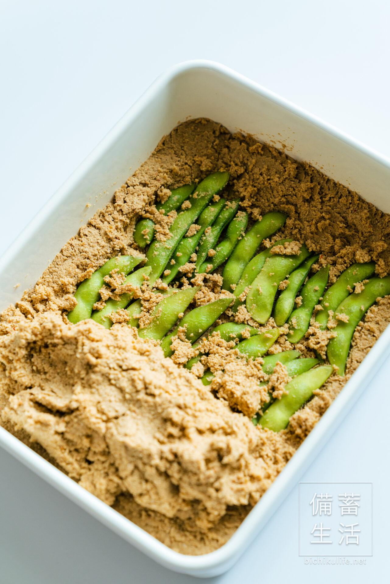 枝豆のぬか漬けの作り方・レシピ