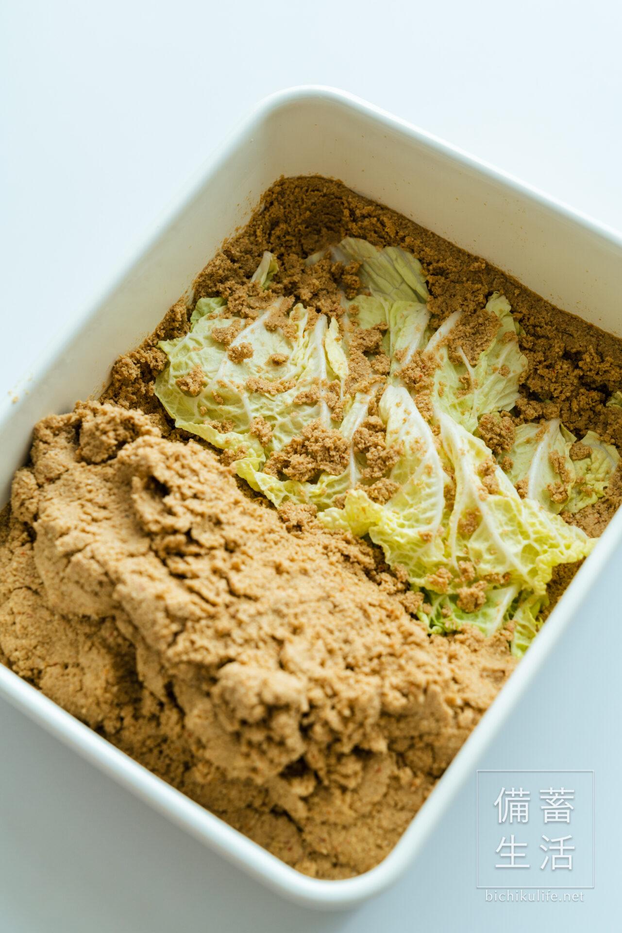 白菜のぬか漬けの作り方、レシピ