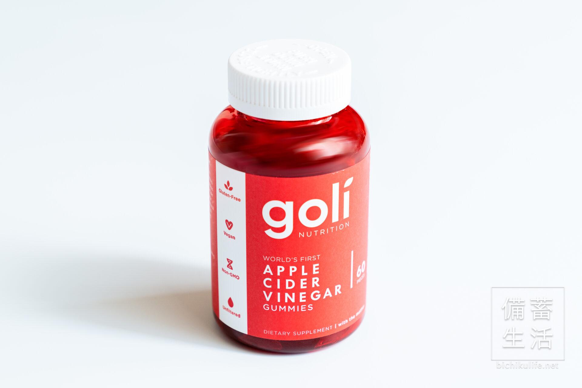 アップルサイダービネガーグミ Goli Nutrition(ゴリ ニュートリション)
